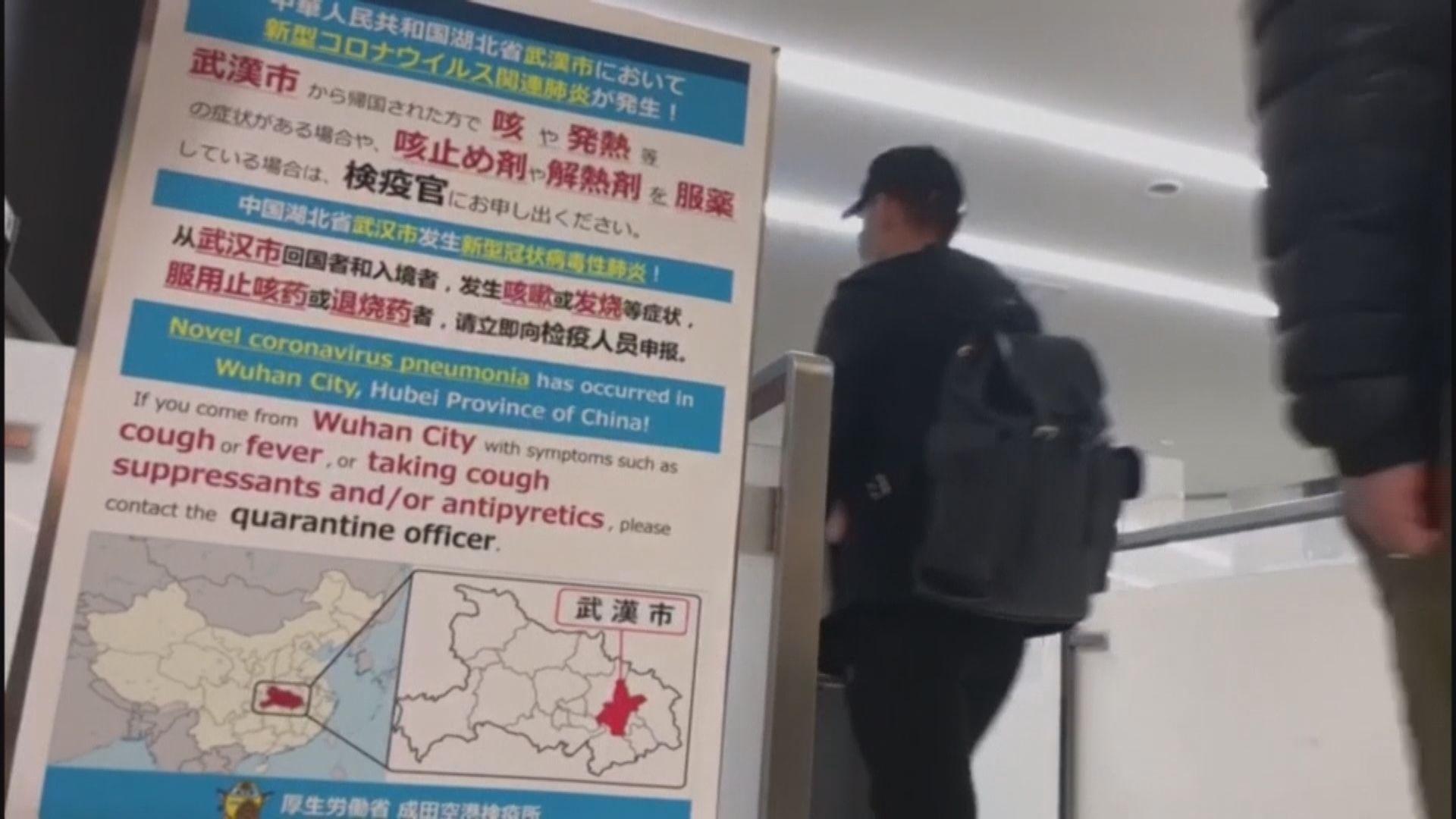 日本加強檢測來自武漢或中國的旅客