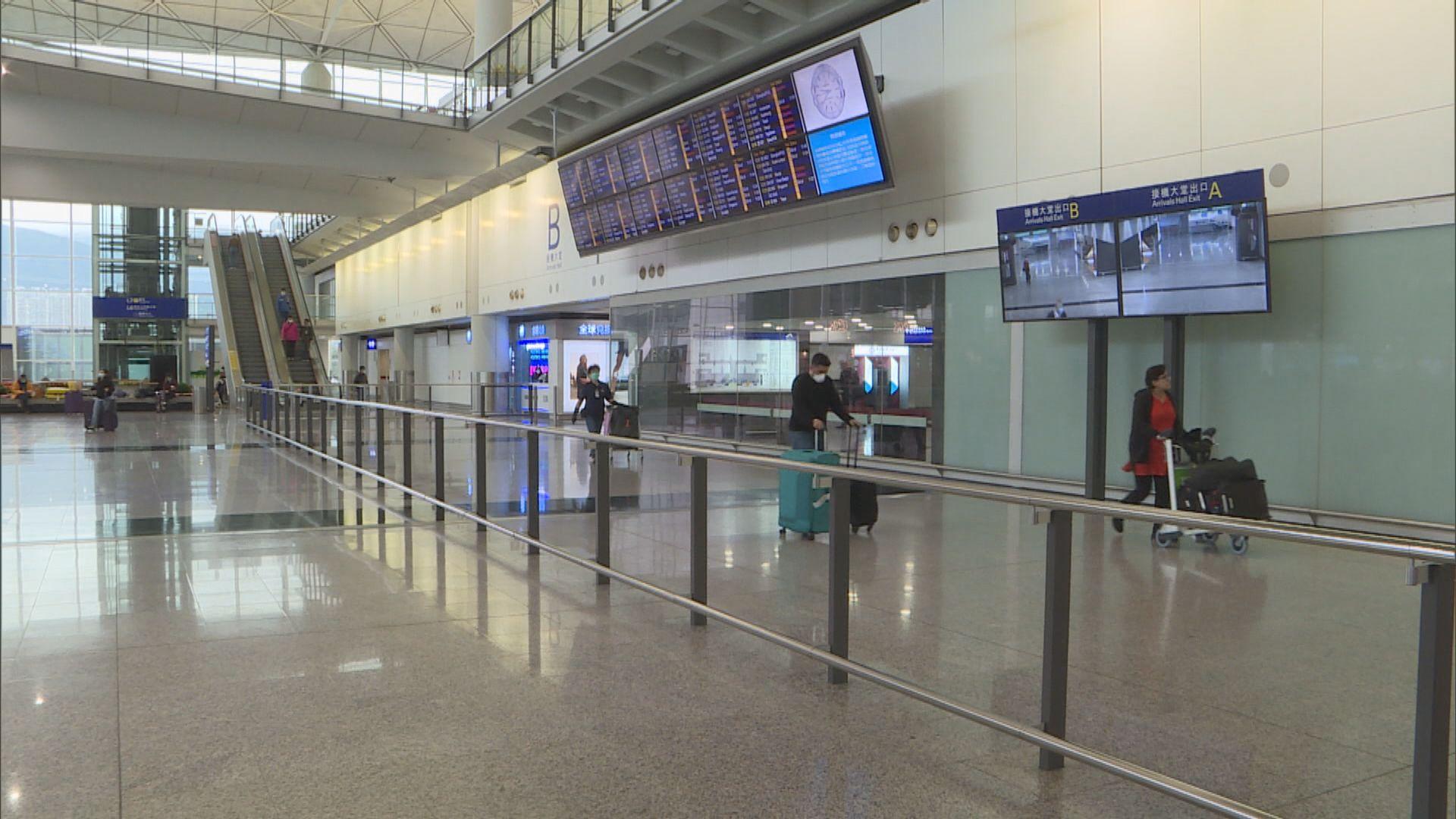 周日起所有經機場入境旅客須填健康申報表