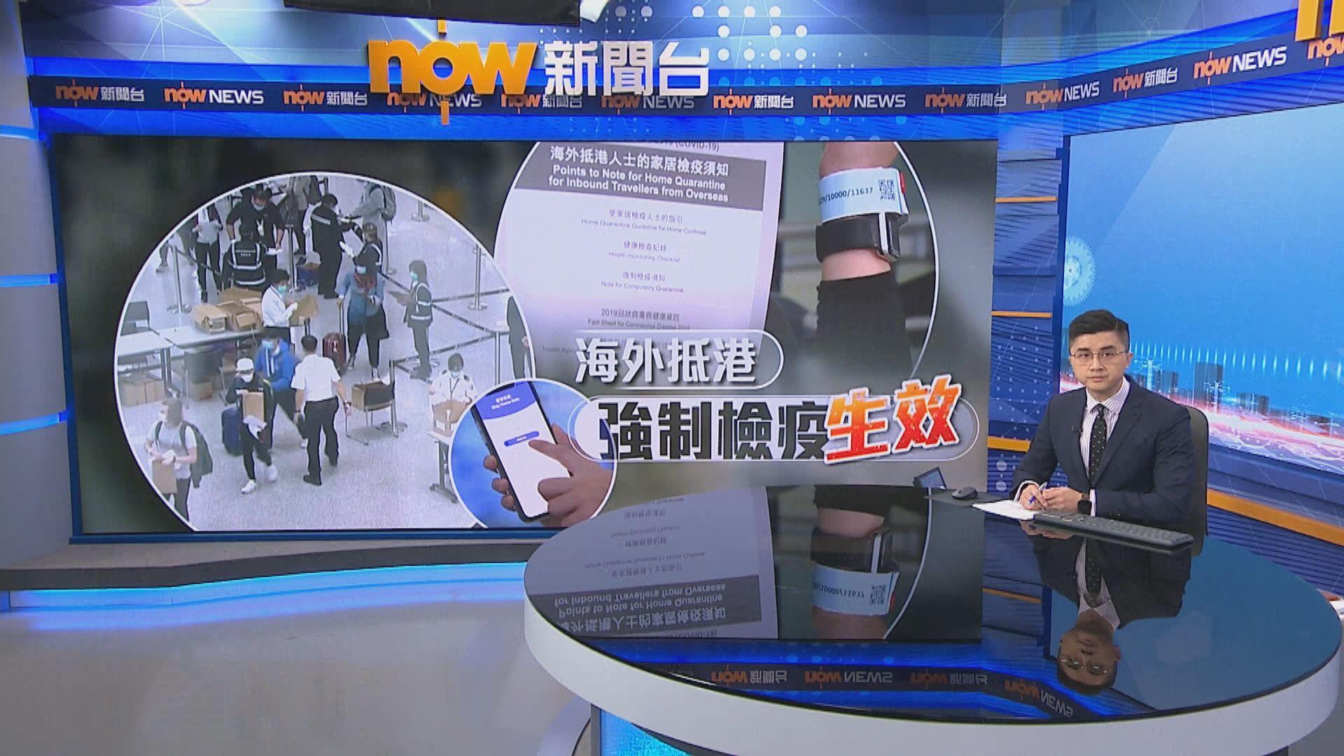 海外抵港人士強制檢疫措施生效 有人憂或傳染家人