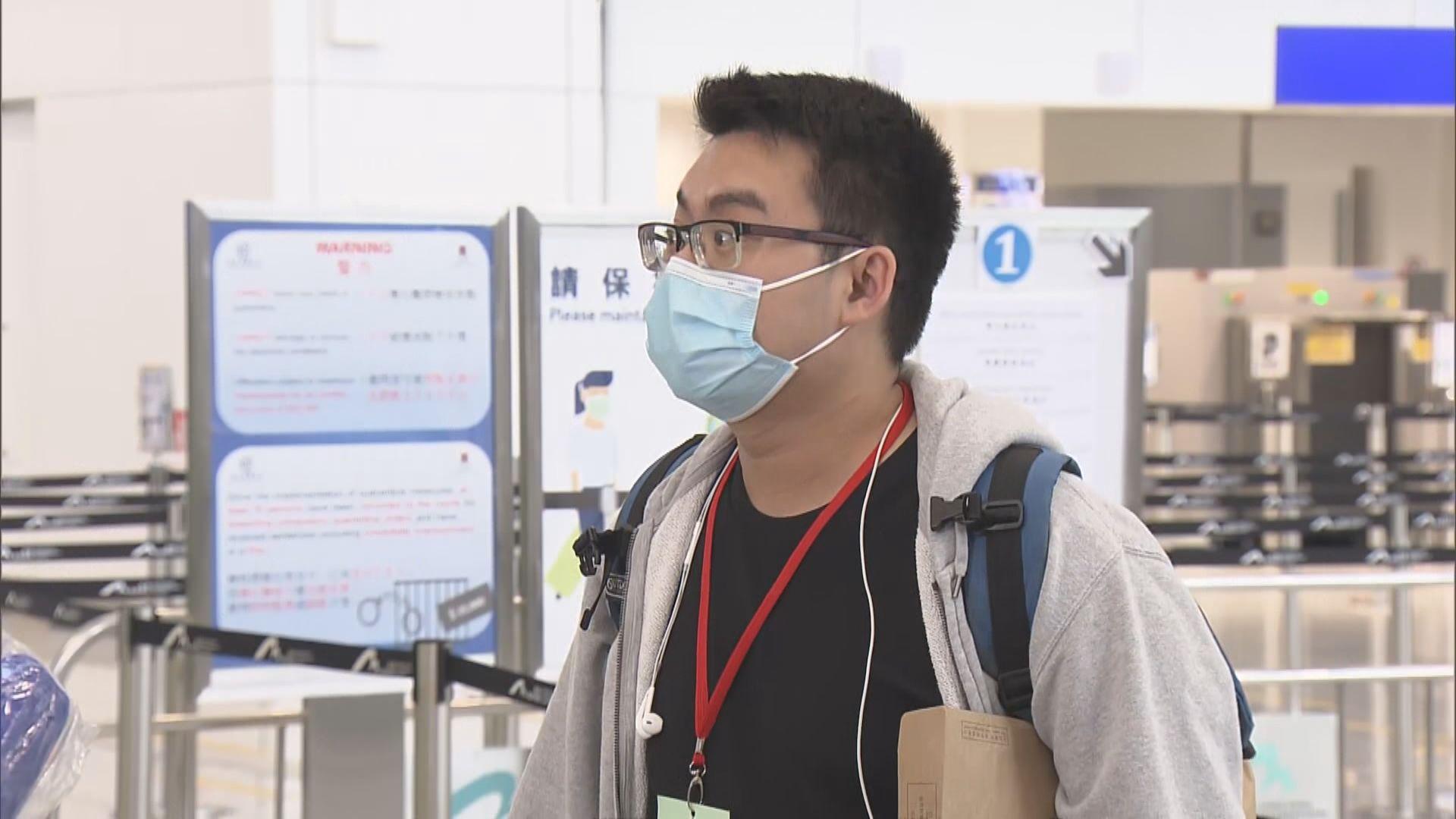 強制檢疫期由14天增至21天 返港市民批推行過急