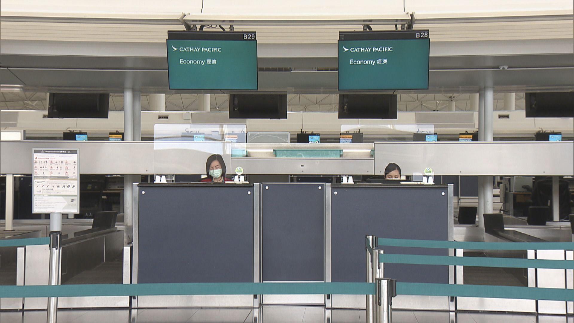 機場員工須於本月25日前接受強制檢測