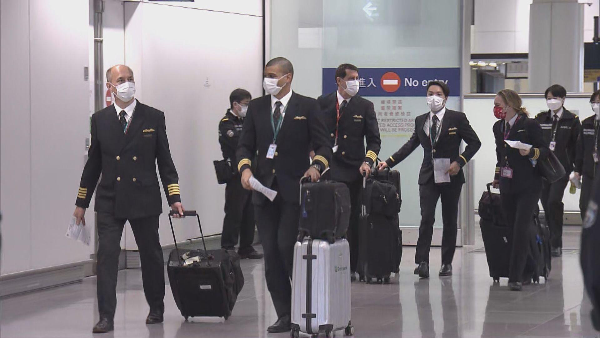 機場抵港免檢疫人士周六起「檢測待行」 毋須到指定酒店