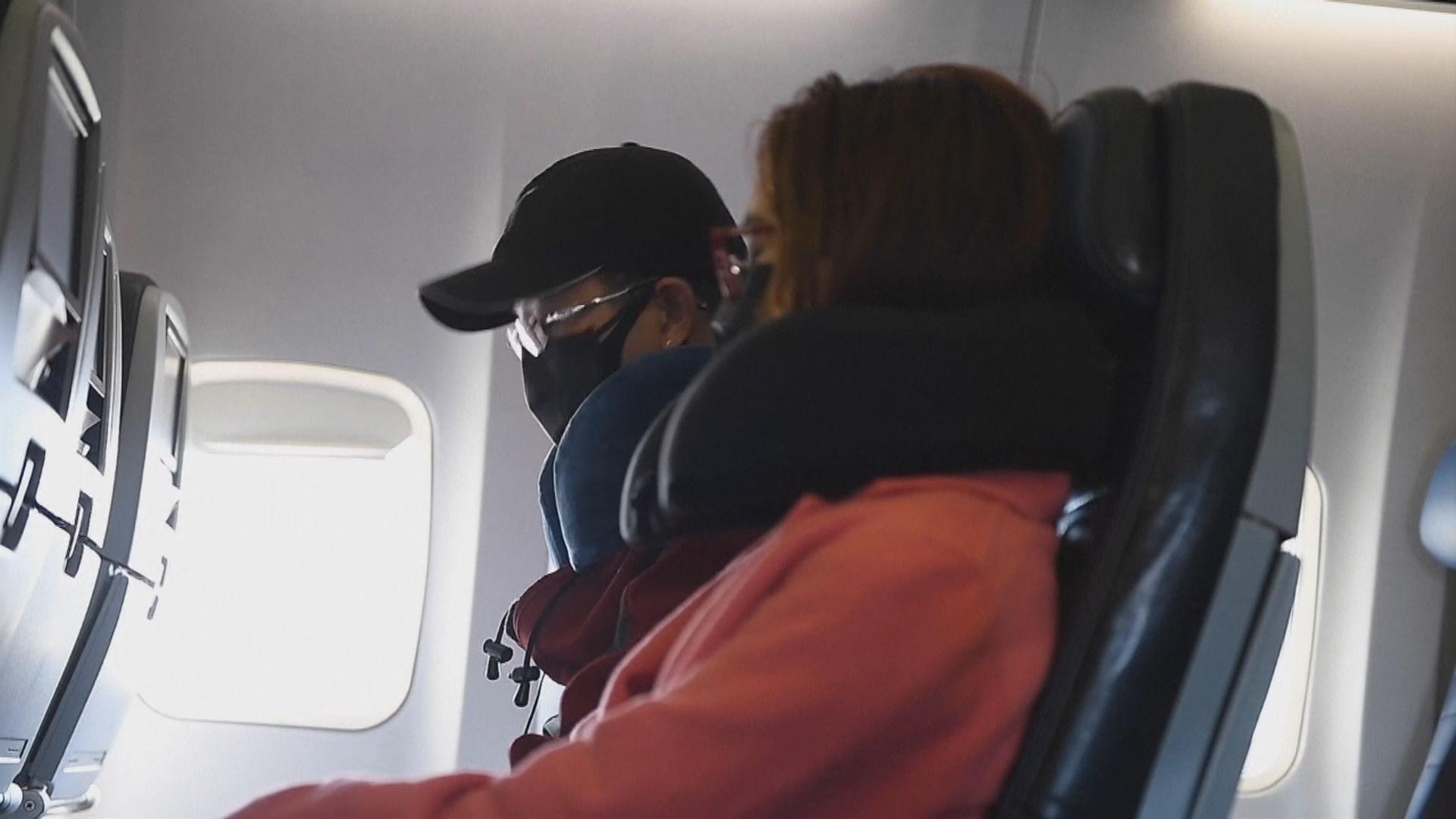 專家指政府應規管飛機製造商 研究防傳染病在機艙散播