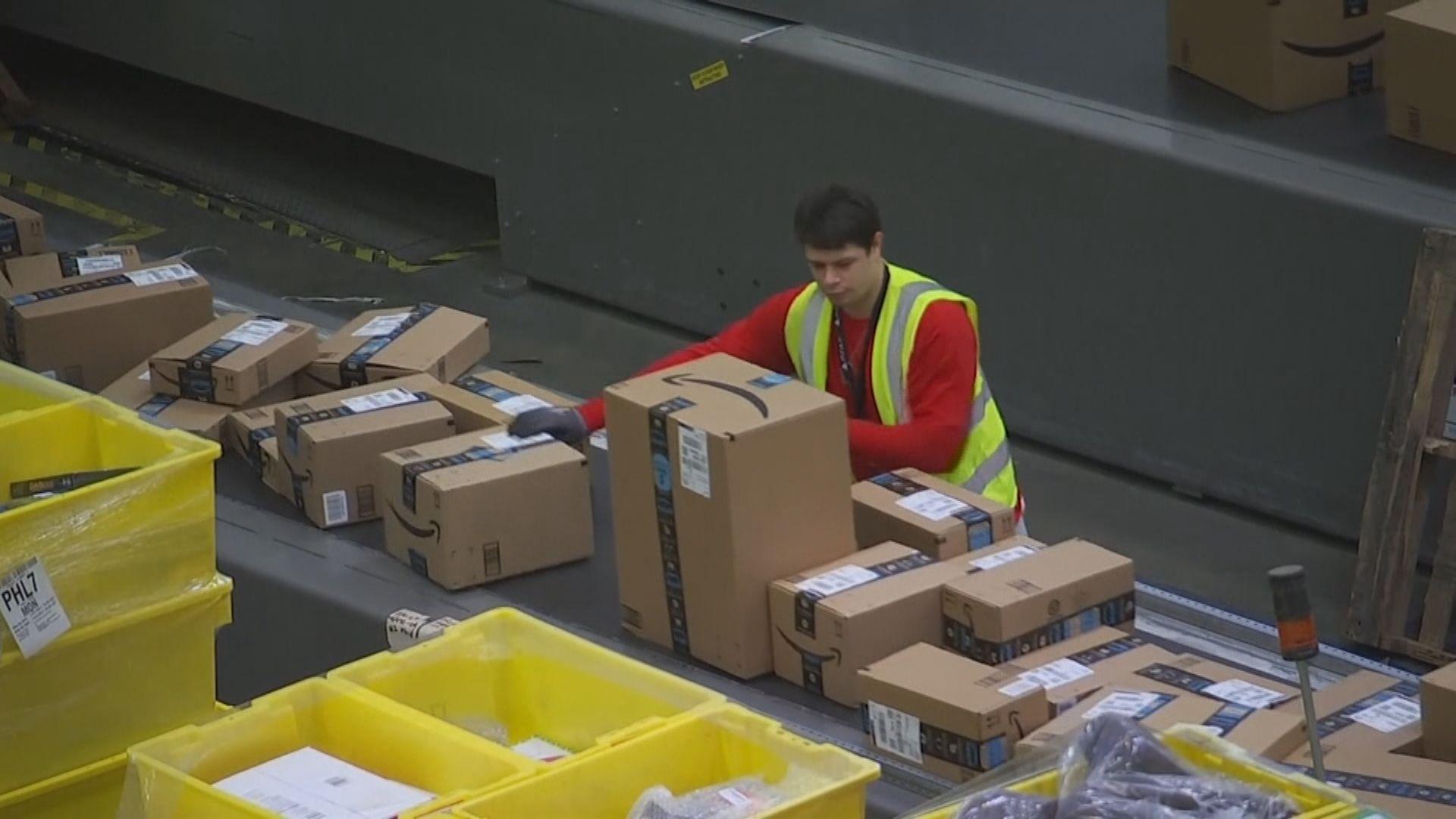 亞馬遜貨倉暫停接收非必需貨品
