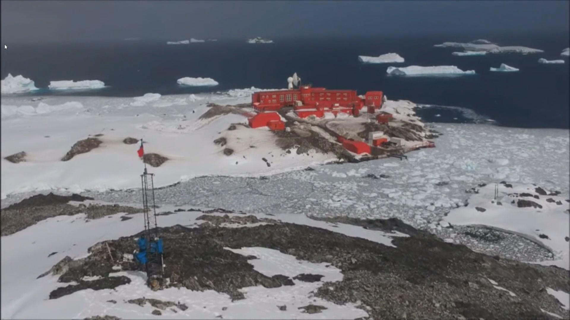智利南極基地爆發疫情 新冠病毒終傳遍七大洲