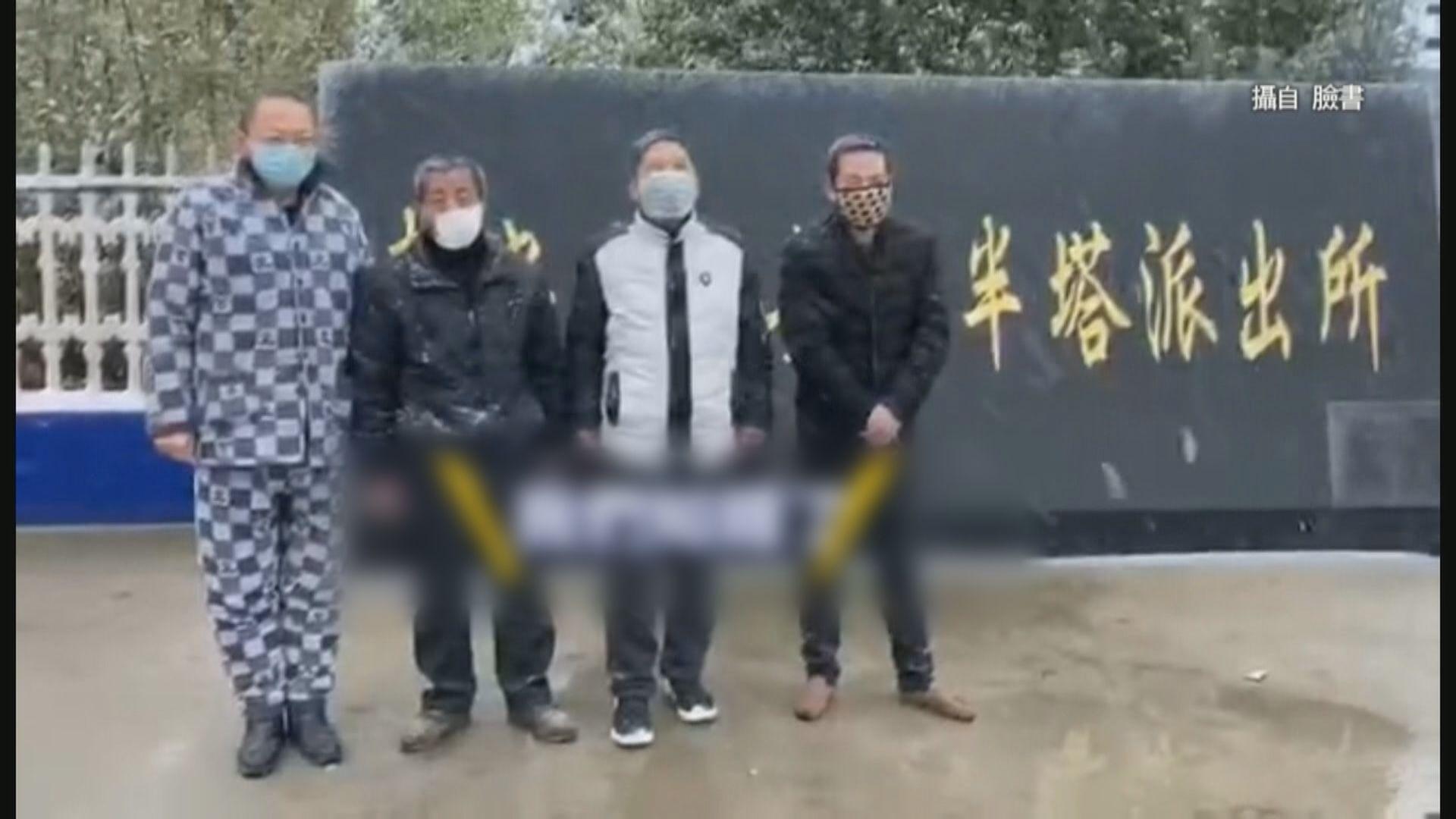 武漢有街頭廣播聲討不守規者 違規人士要當眾悔過