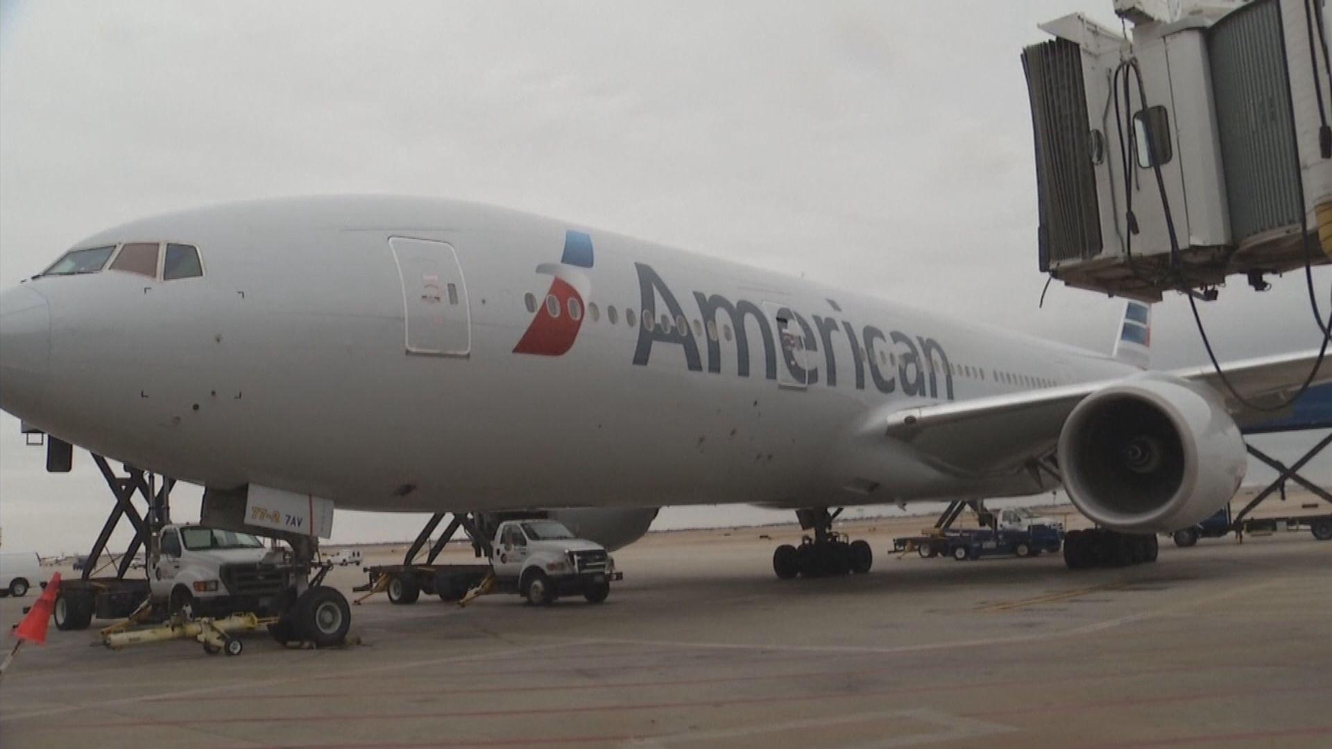 美國航空及聯合航空宣布暫停來往香港航班
