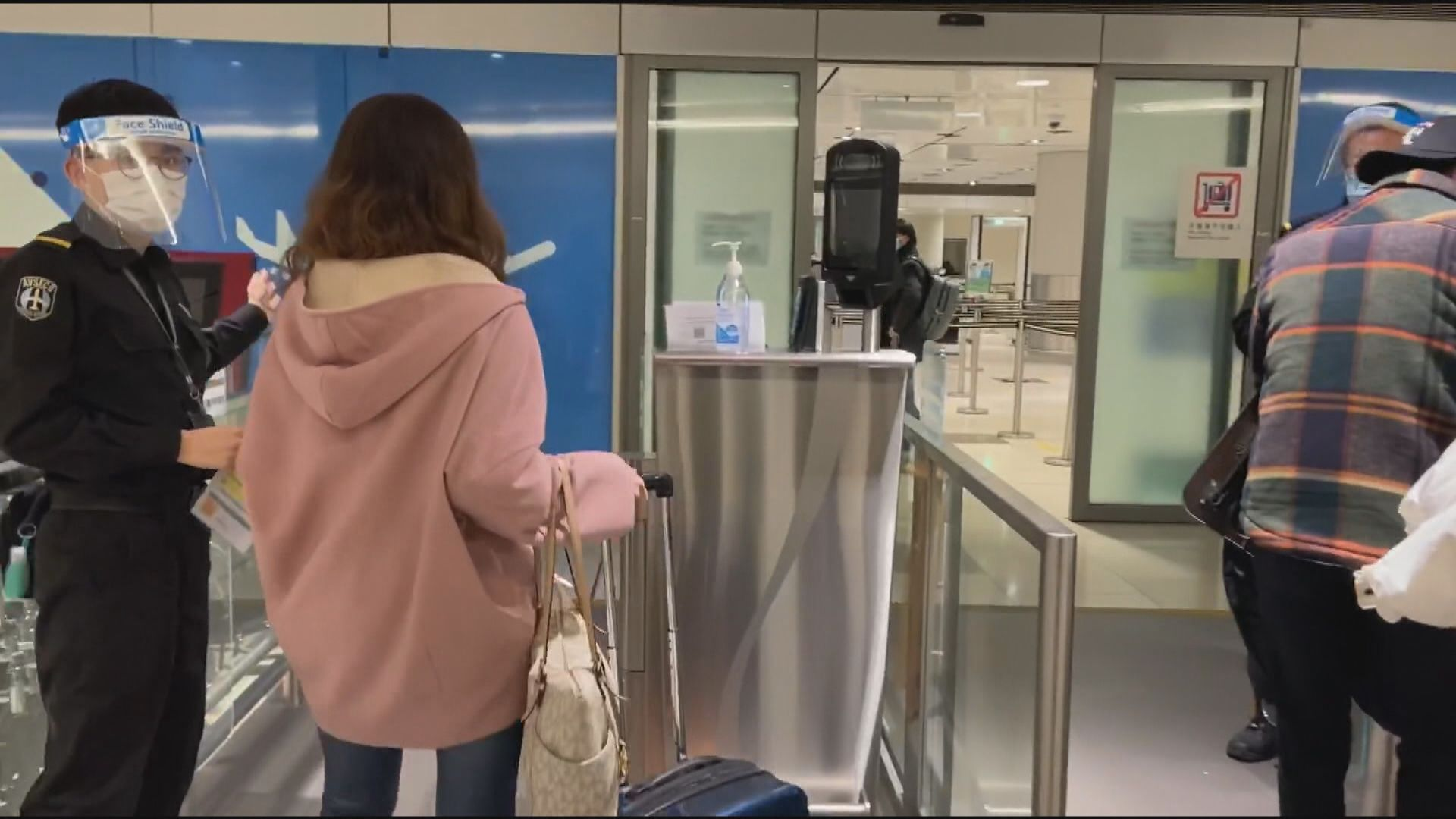 日本、新加坡等七國抵港人士須酒店檢疫21日