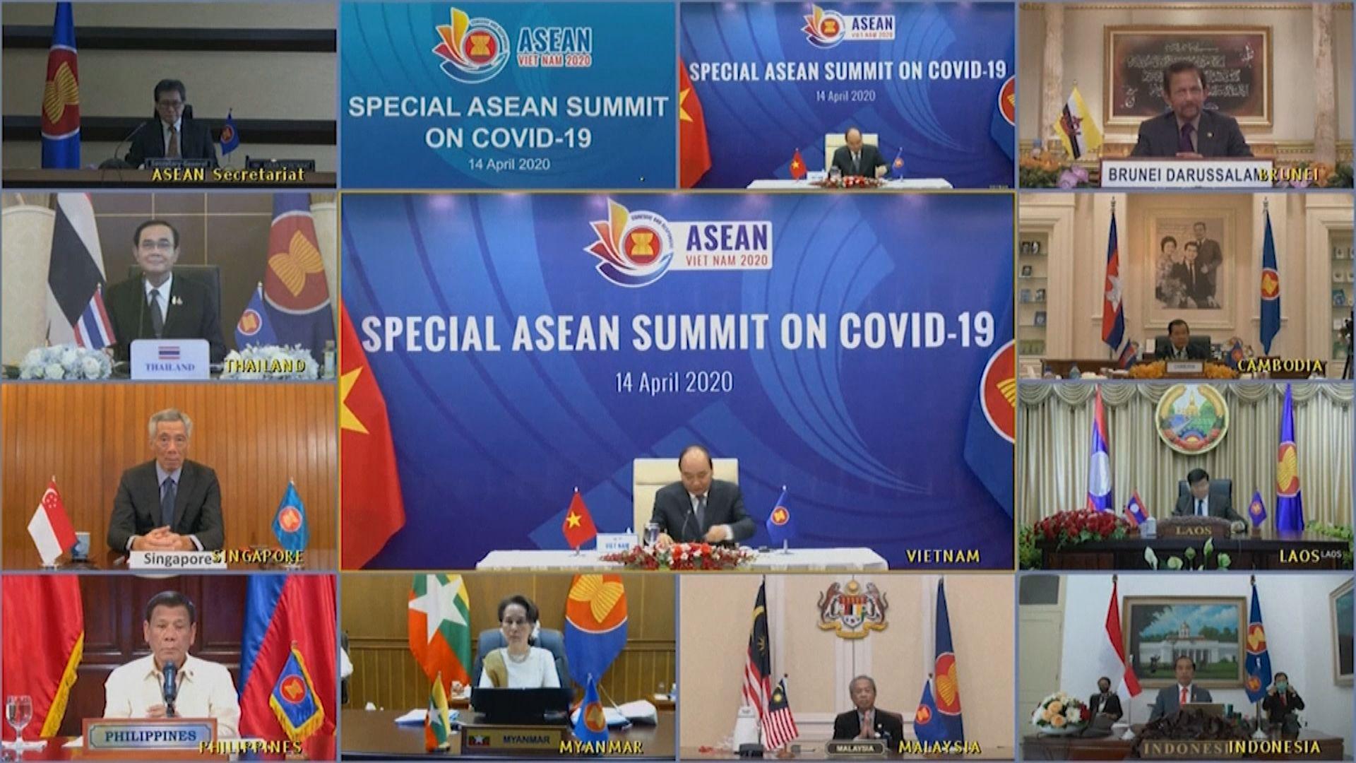 東盟與中日韓視像峰會商討抗疫 強調要團結一致