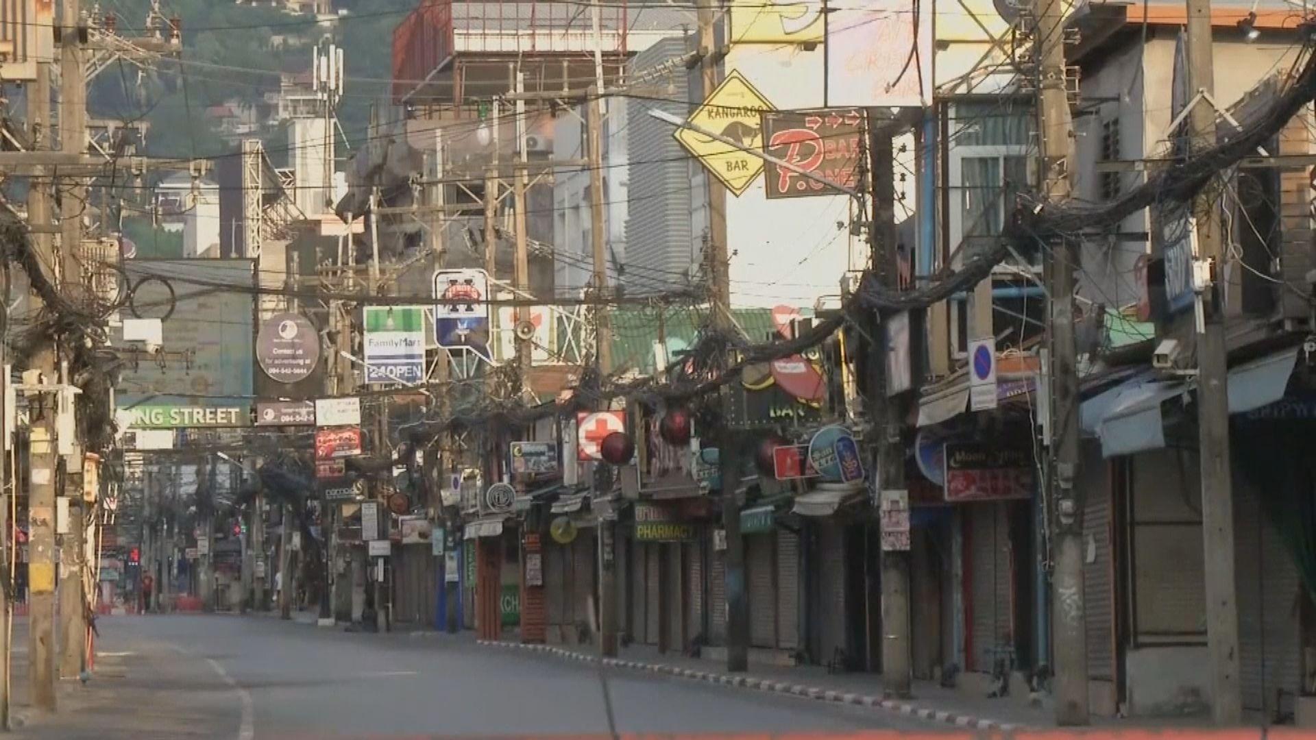 泰國周五起實施宵禁 若病例無下降不排除24小時戒嚴