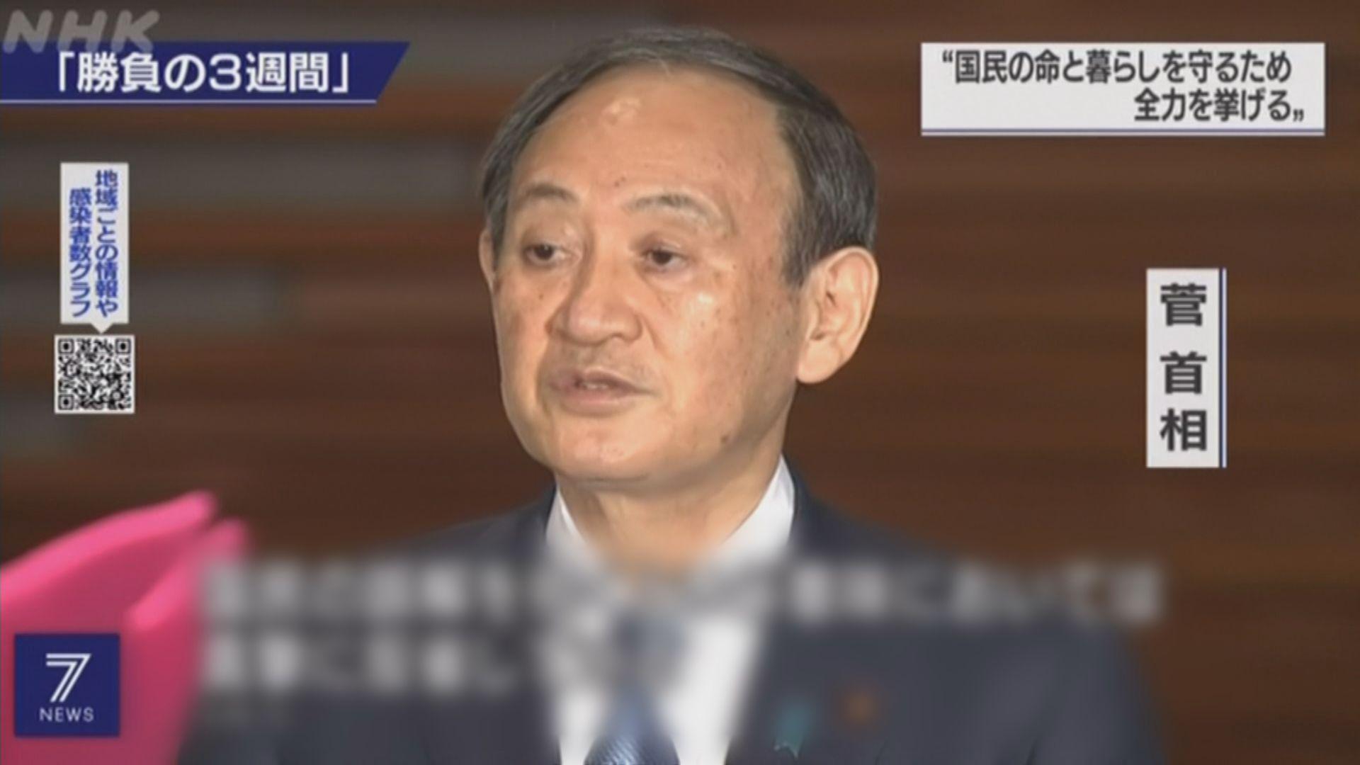 菅義偉被揭發疫情嚴峻下曾與多人聚餐
