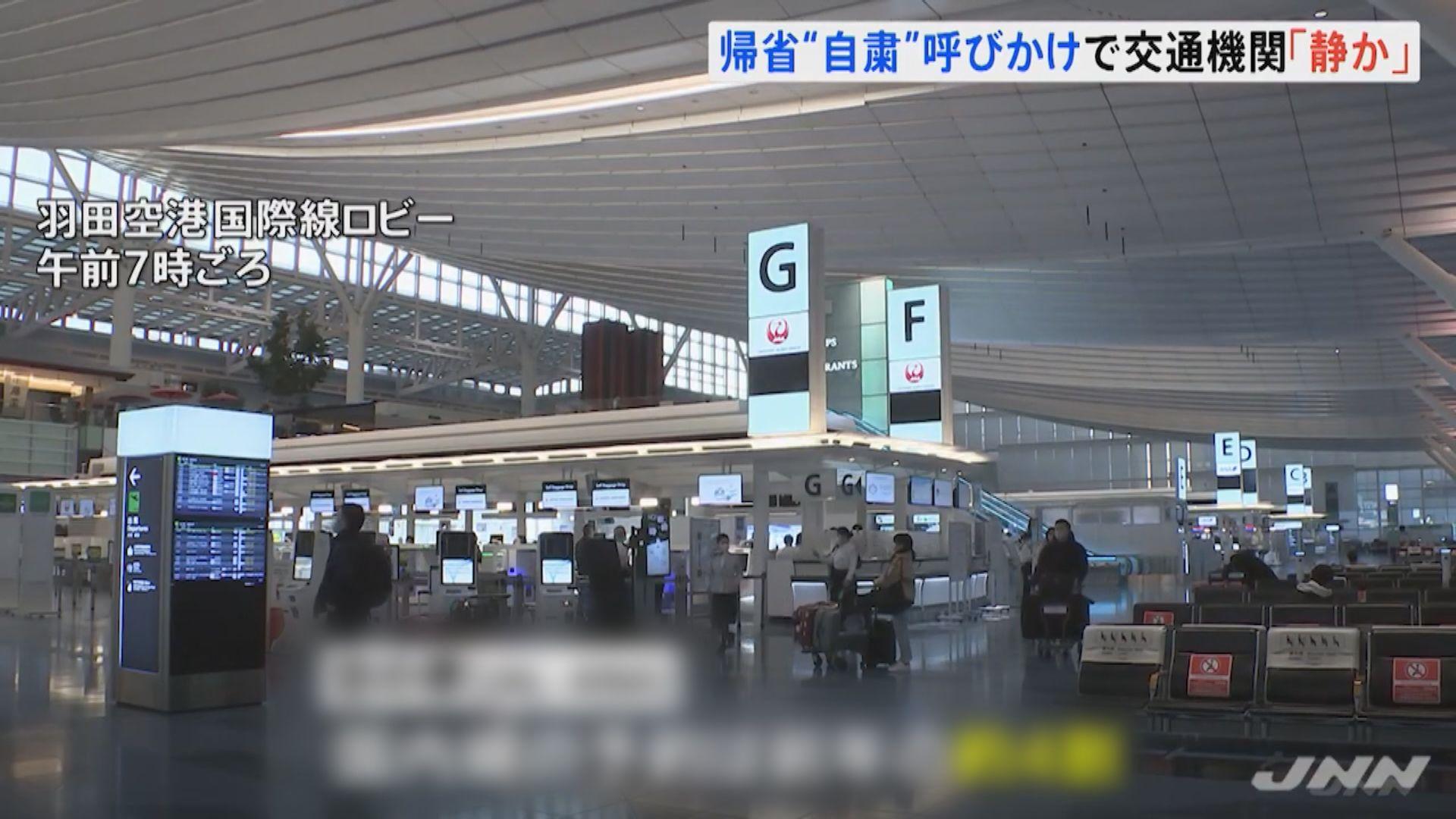 日本疫情持續 下周一起至一月底暫停外國公民入境