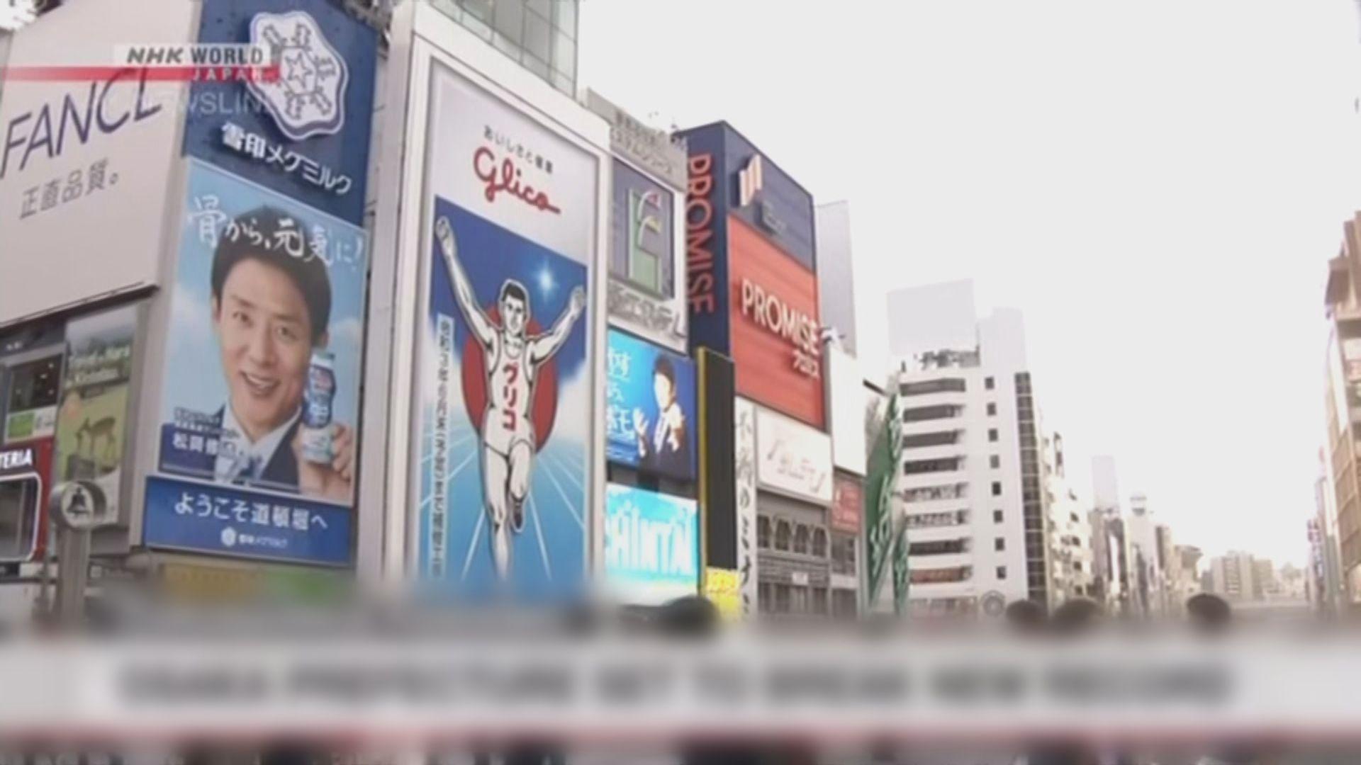 大阪確診人數創新高 將取消奧運聖火傳遞