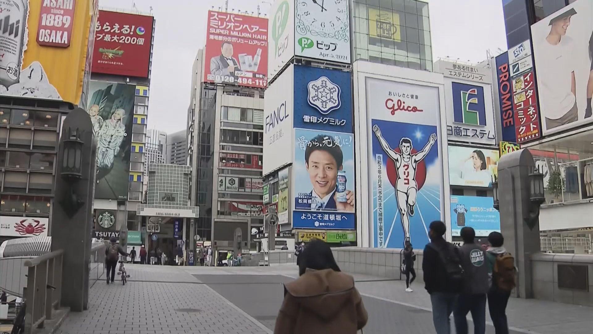 據報日本周五向東京、大阪及兵庫頒布緊急狀態