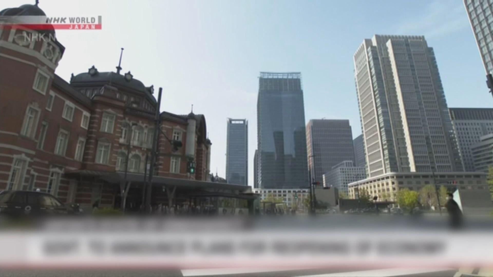 消息指日本或將緊急狀態延長至本月底