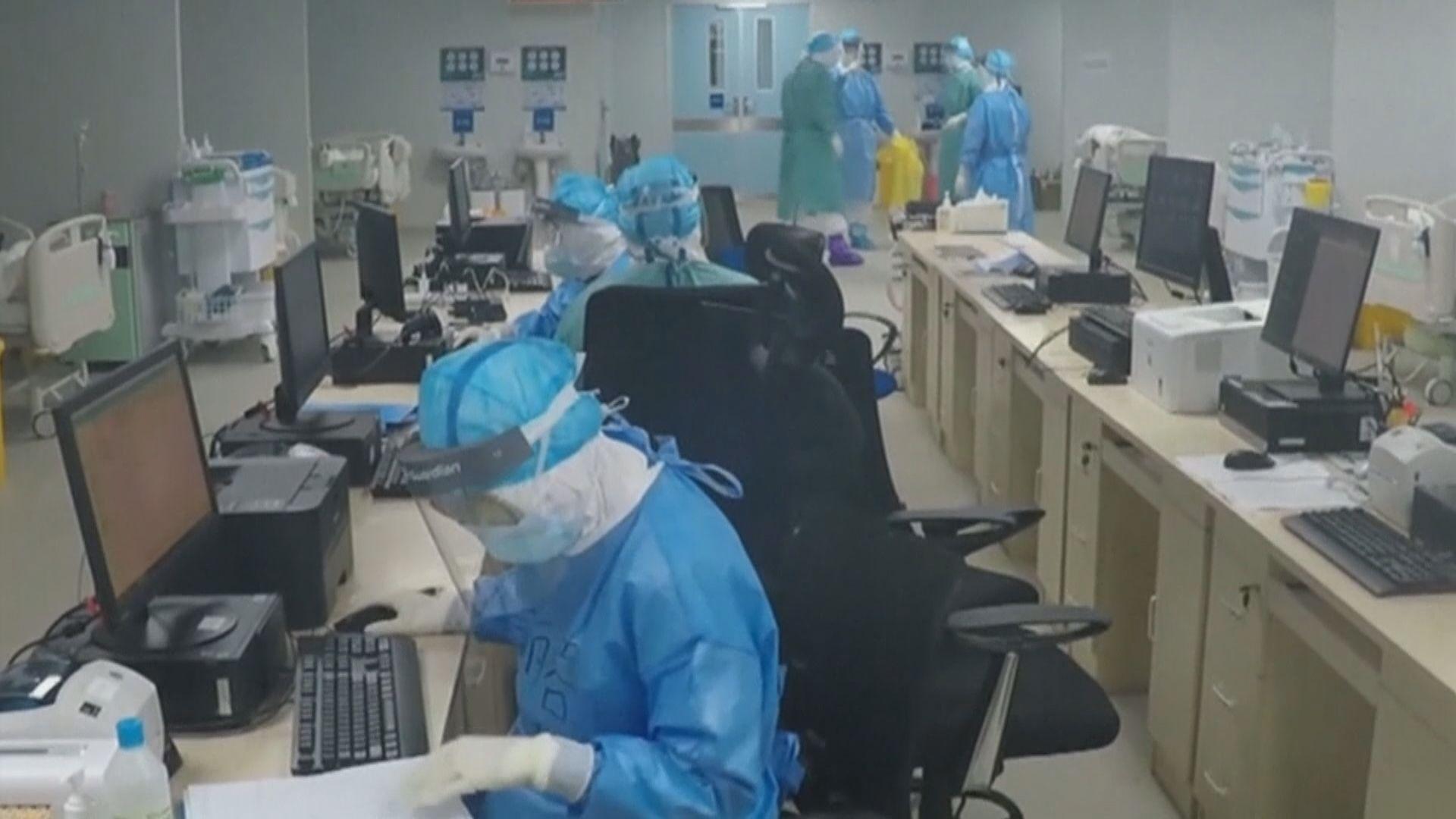 西湖大學團隊解密新冠病毒侵染人體一刻