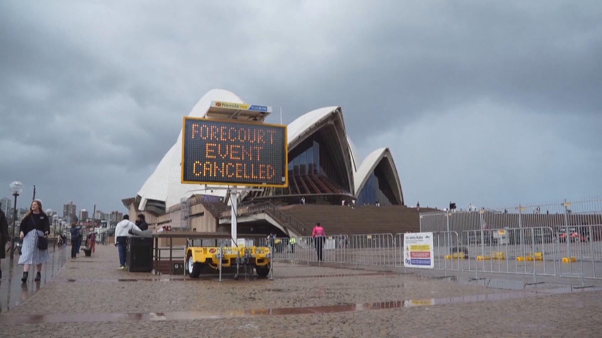 澳洲兩州將全面關閉非必要服務及設施