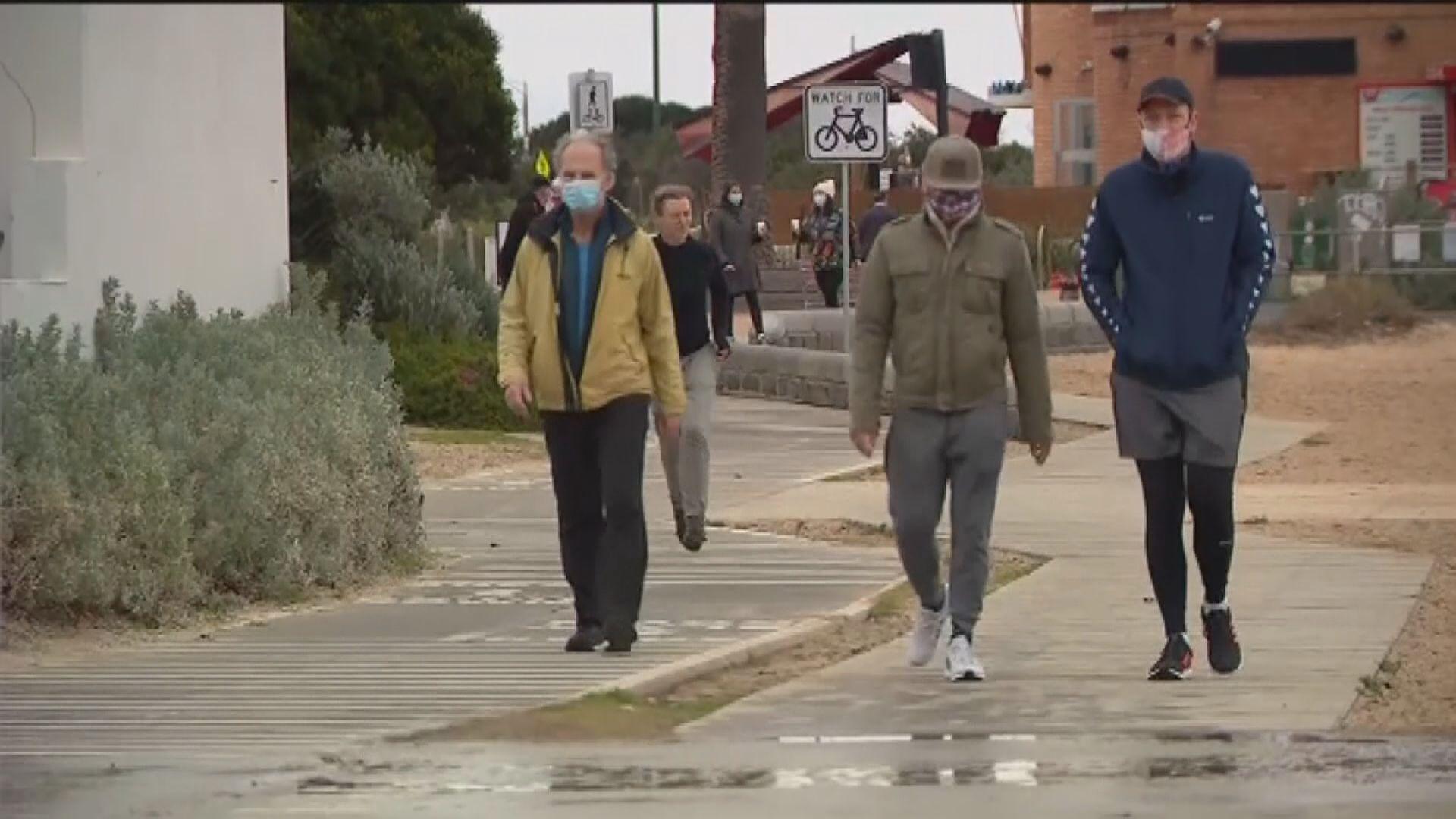 澳洲維多利亞州逐步放寬防疫限制措施