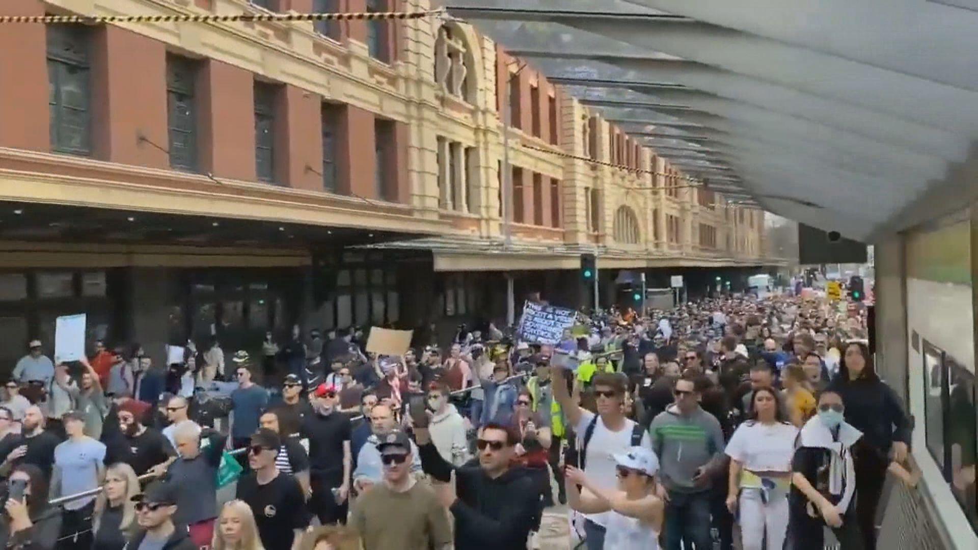 澳洲新冠病毒單日確診創新高 多地有民眾上街反對封城