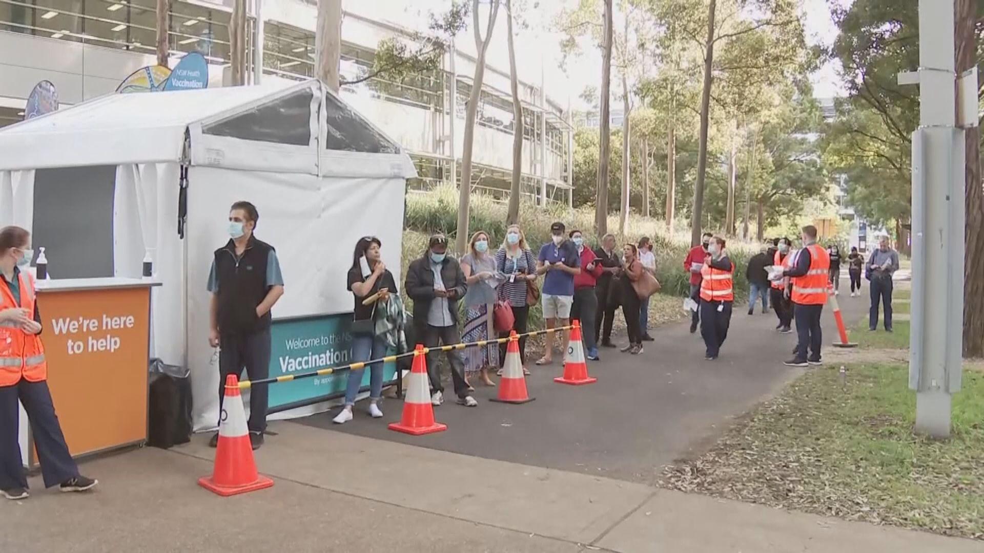 澳洲單日逾千宗確診創疫情新高