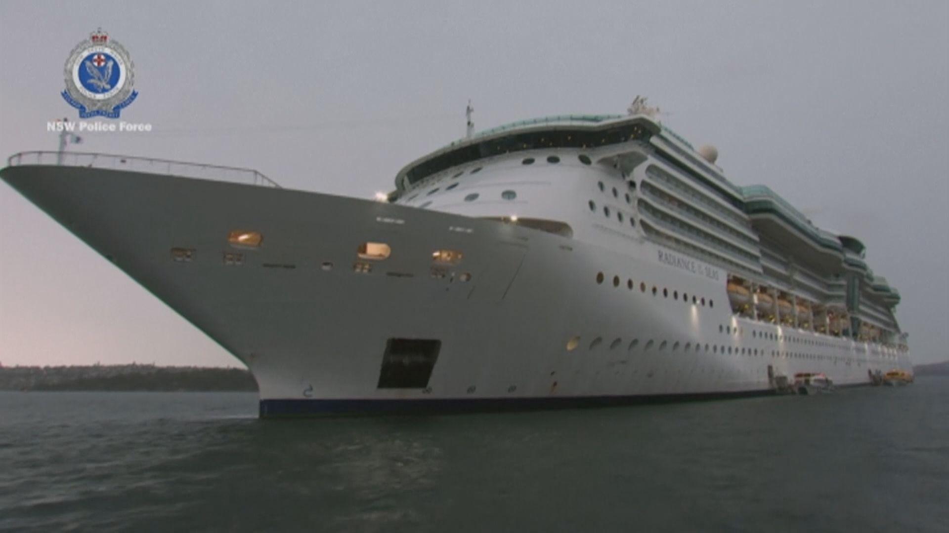 澳洲警方協助五艘郵輪在海上更換船員
