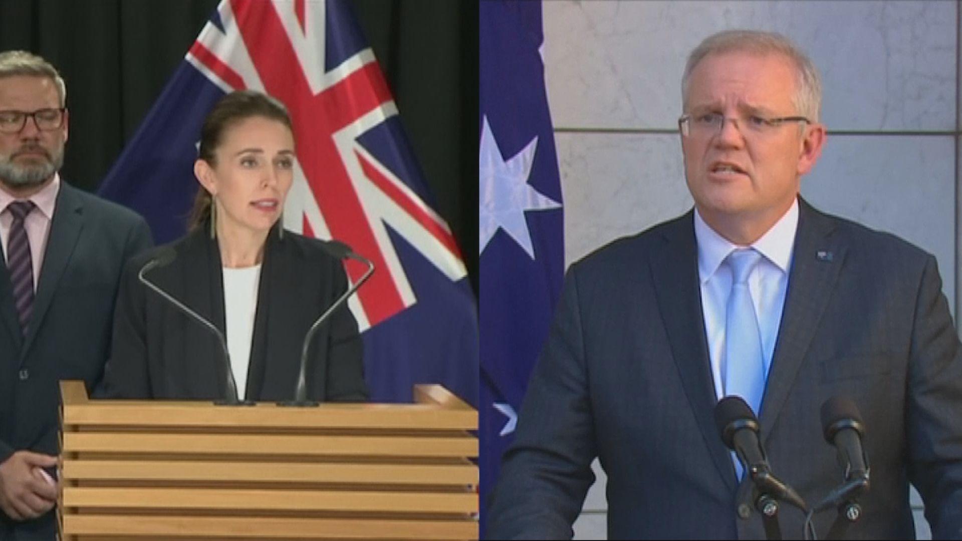 澳紐因應疫情禁止非公民入境