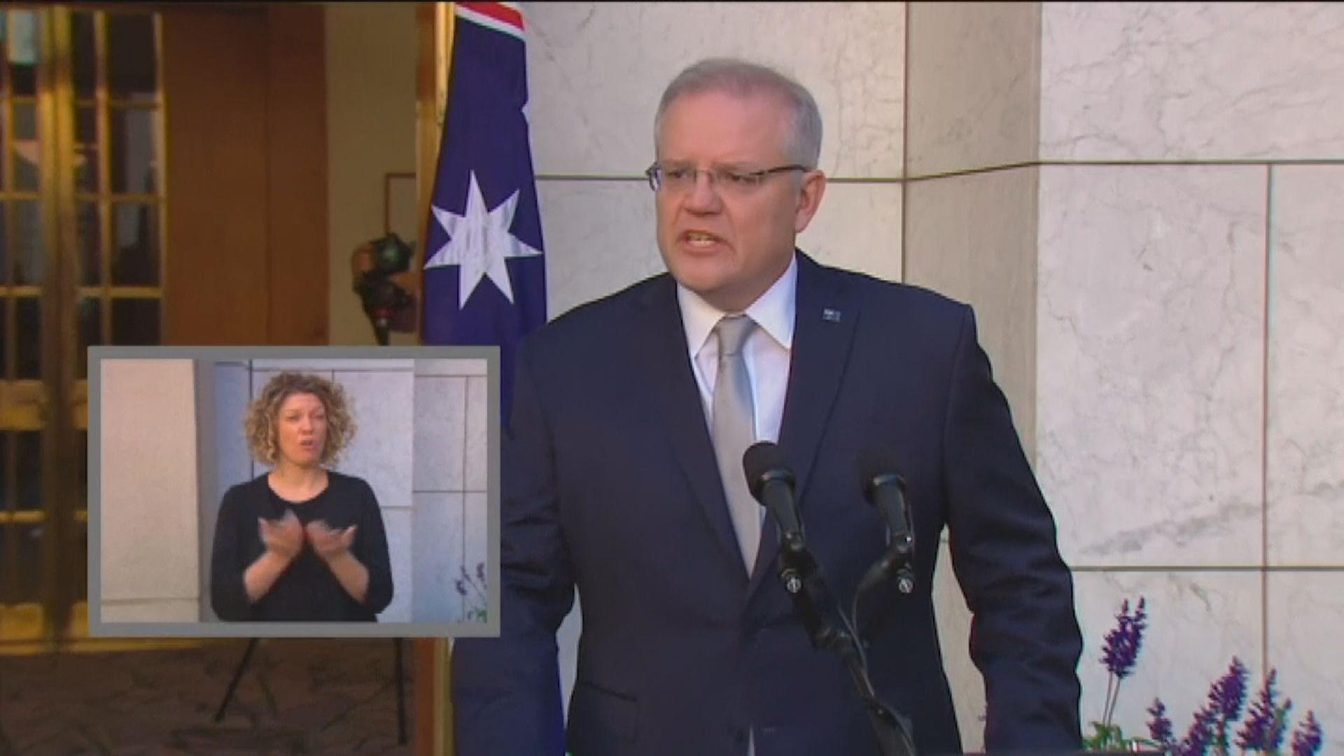 澳洲籲國民停外遊禁百人聚會 但未有停課
