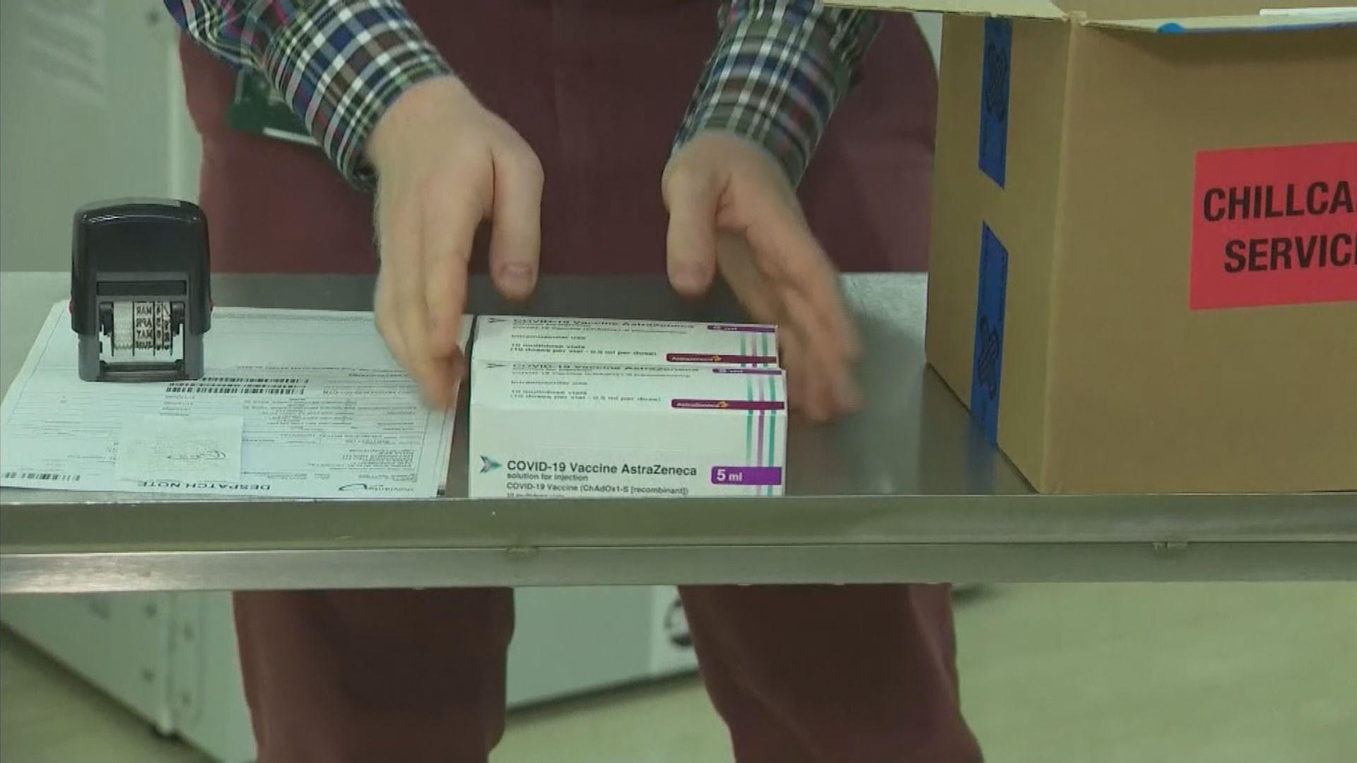 奧地利女護士疑接種阿斯利康疫苗後死亡