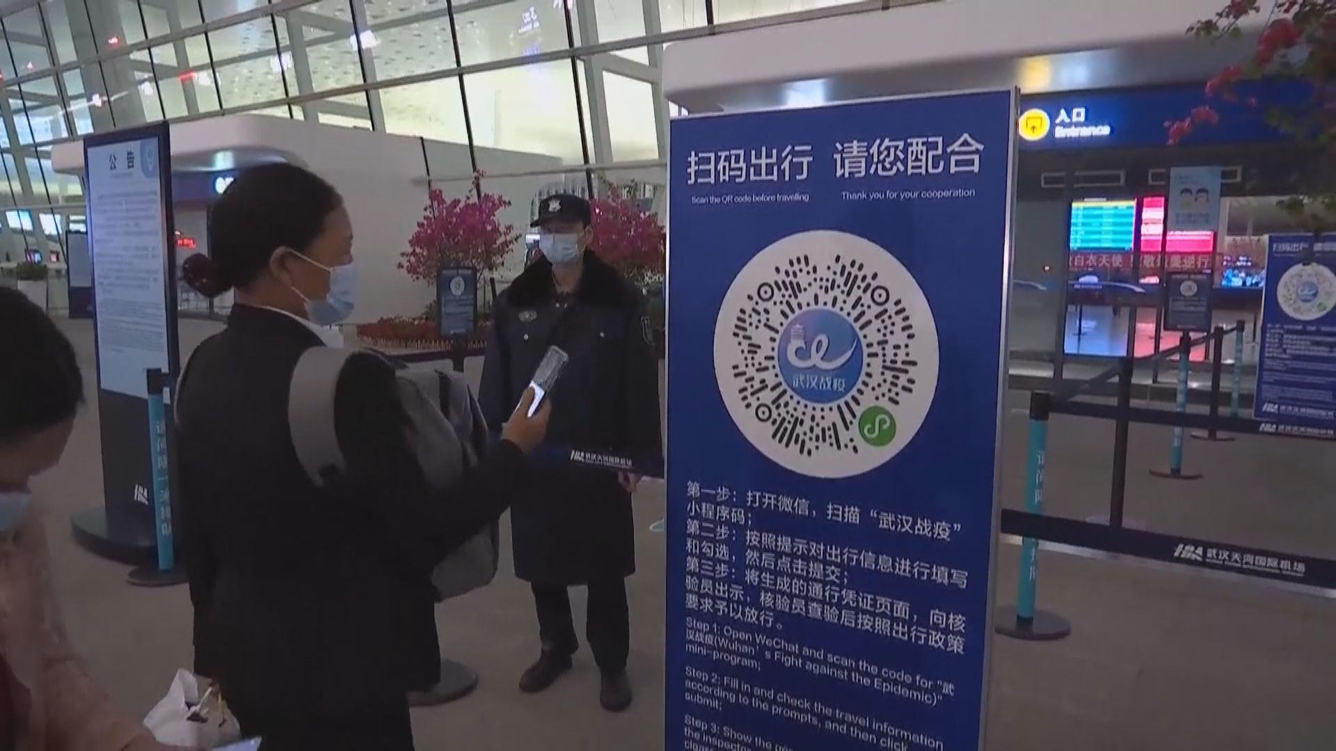 武漢迎來復飛後首班國際航班 前往南韓首爾