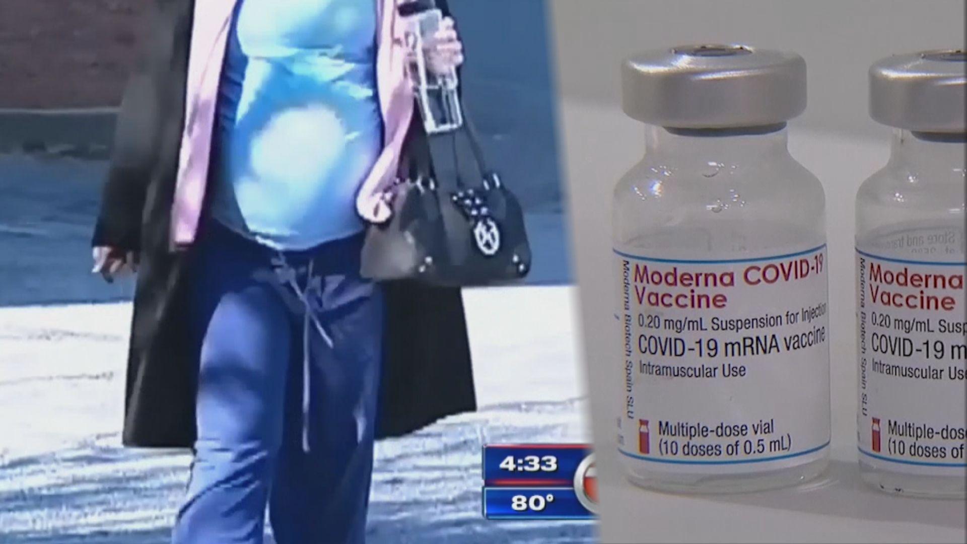 美國孕婦接種新冠疫苗後誕下有抗體女嬰