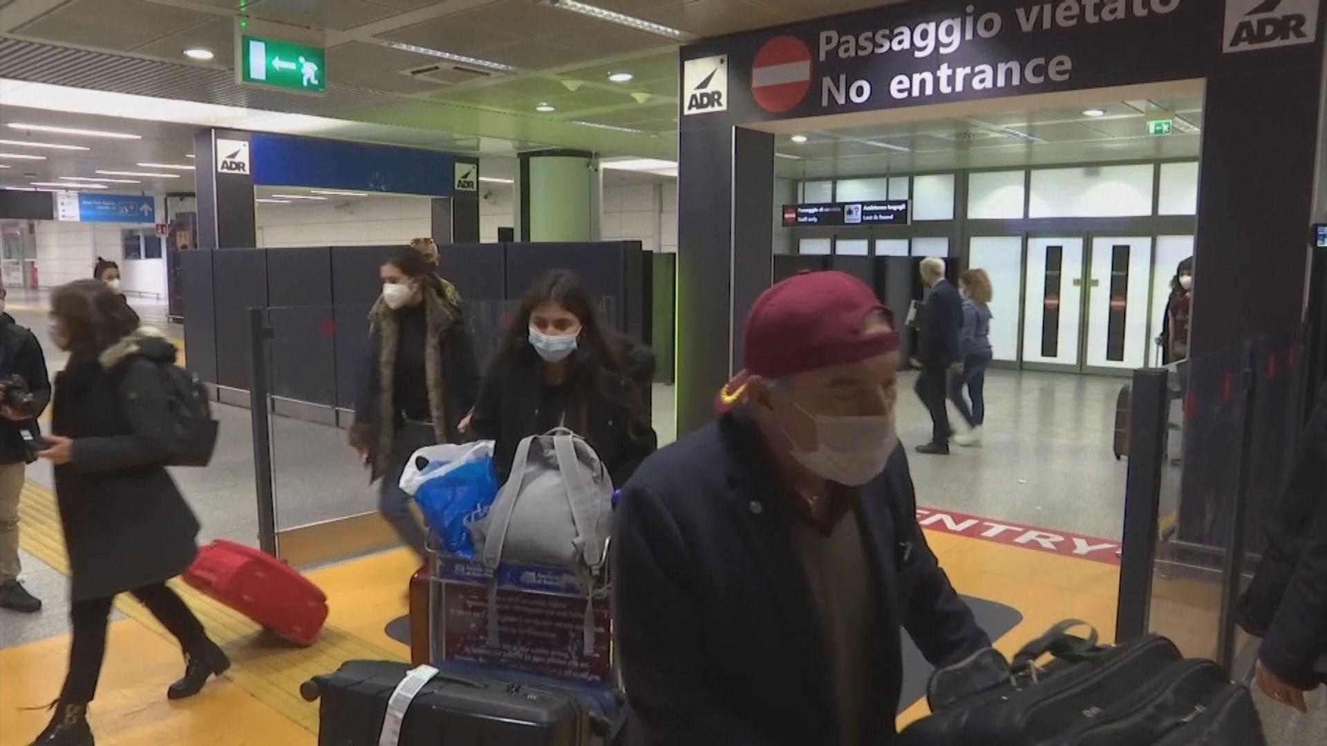 歐洲多國暫停英國航班