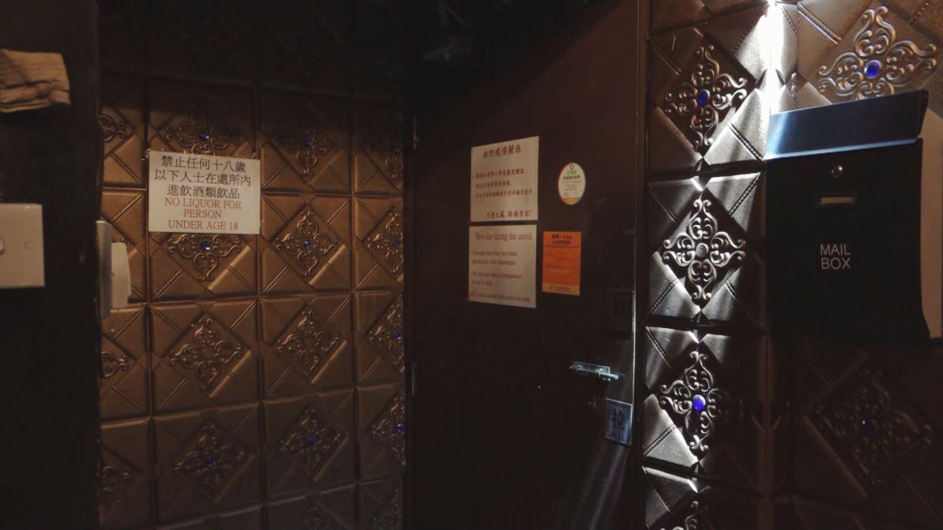 食環署就China Secret酒吧店名轉交警方跟進
