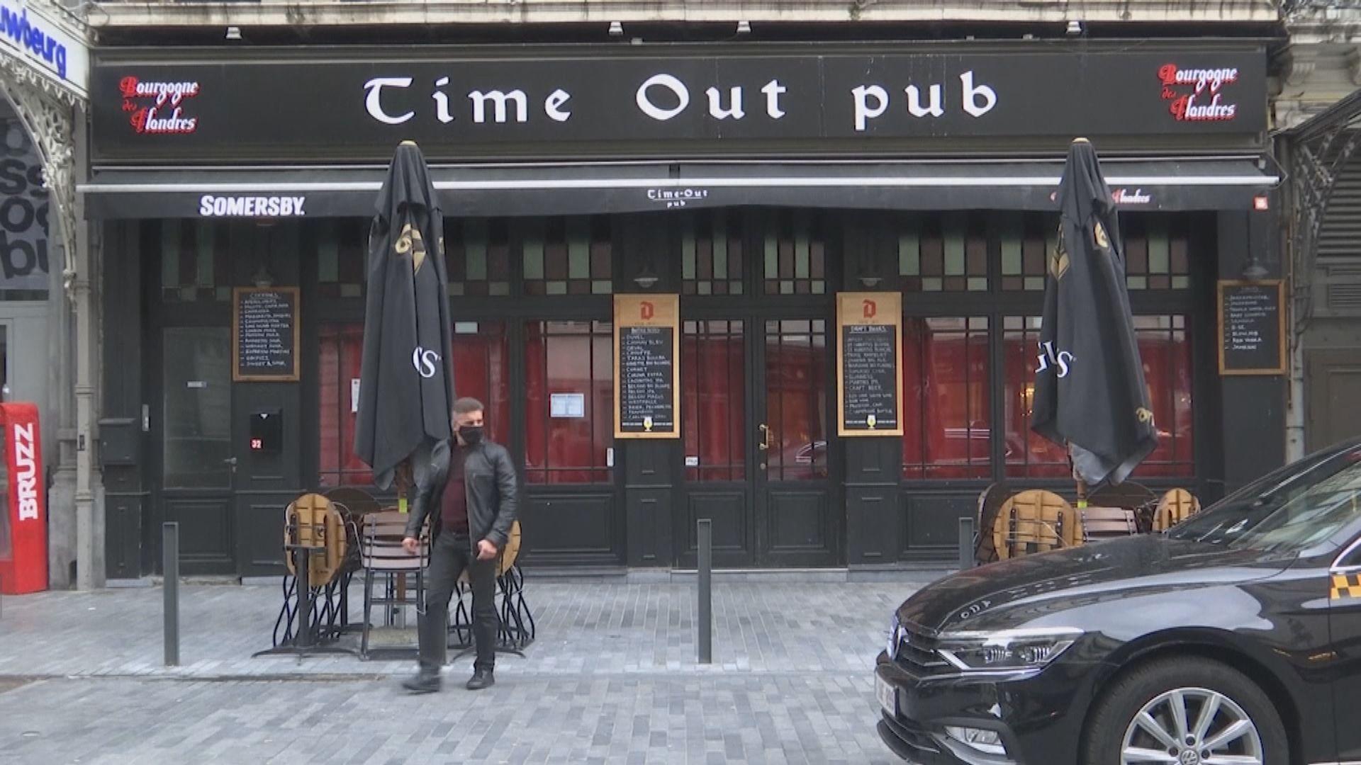 比利時因應疫情實施宵禁和關閉餐廳一個月