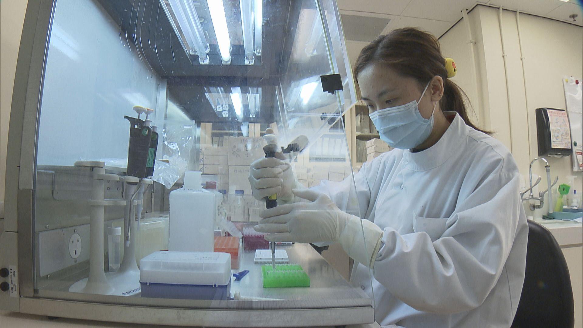 衞生防護中心:早前確診華大基因職員的樣本疑受污染