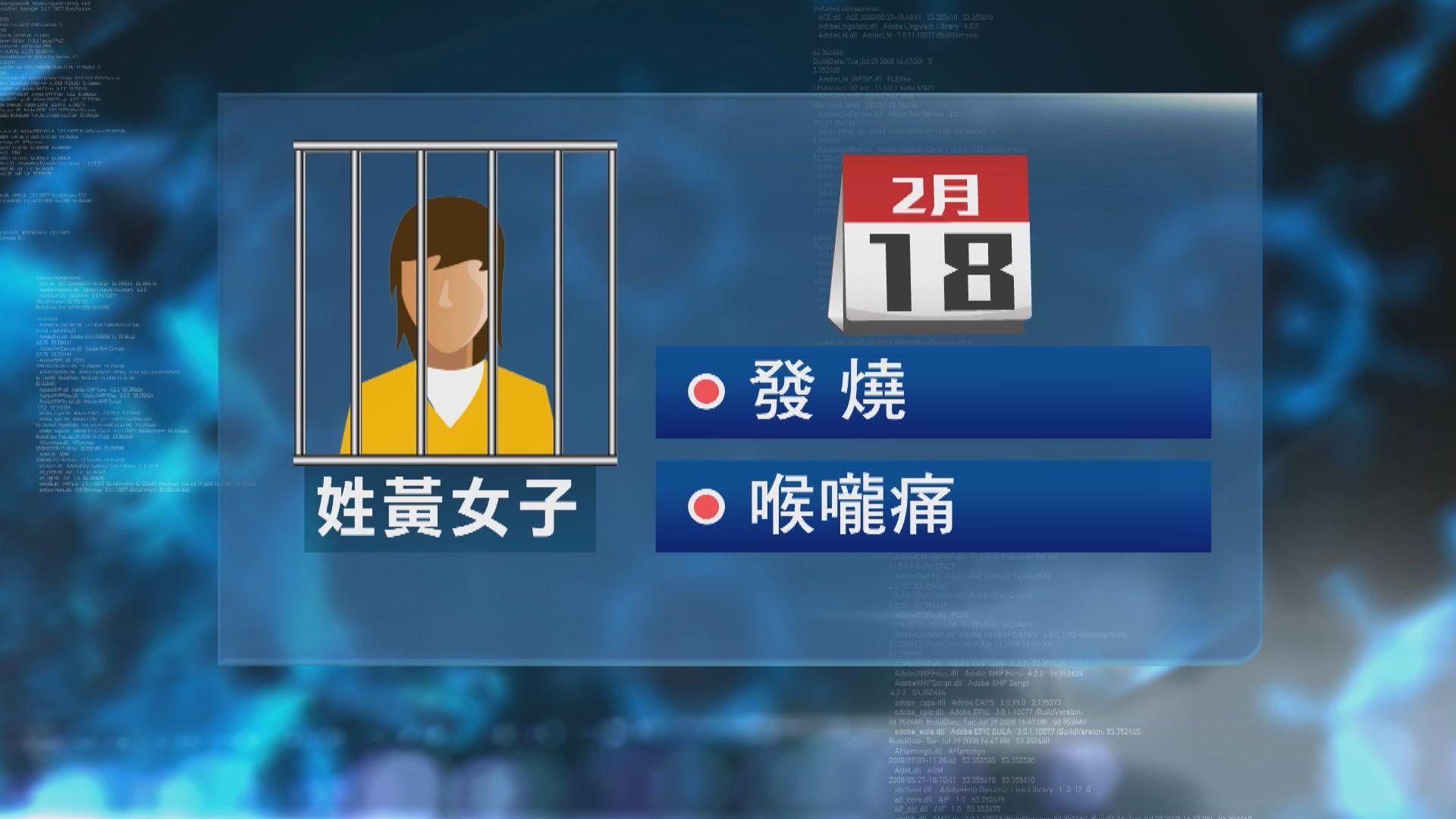 湖北省委書記:嚴肅處理武漢確診釋囚抵京事件