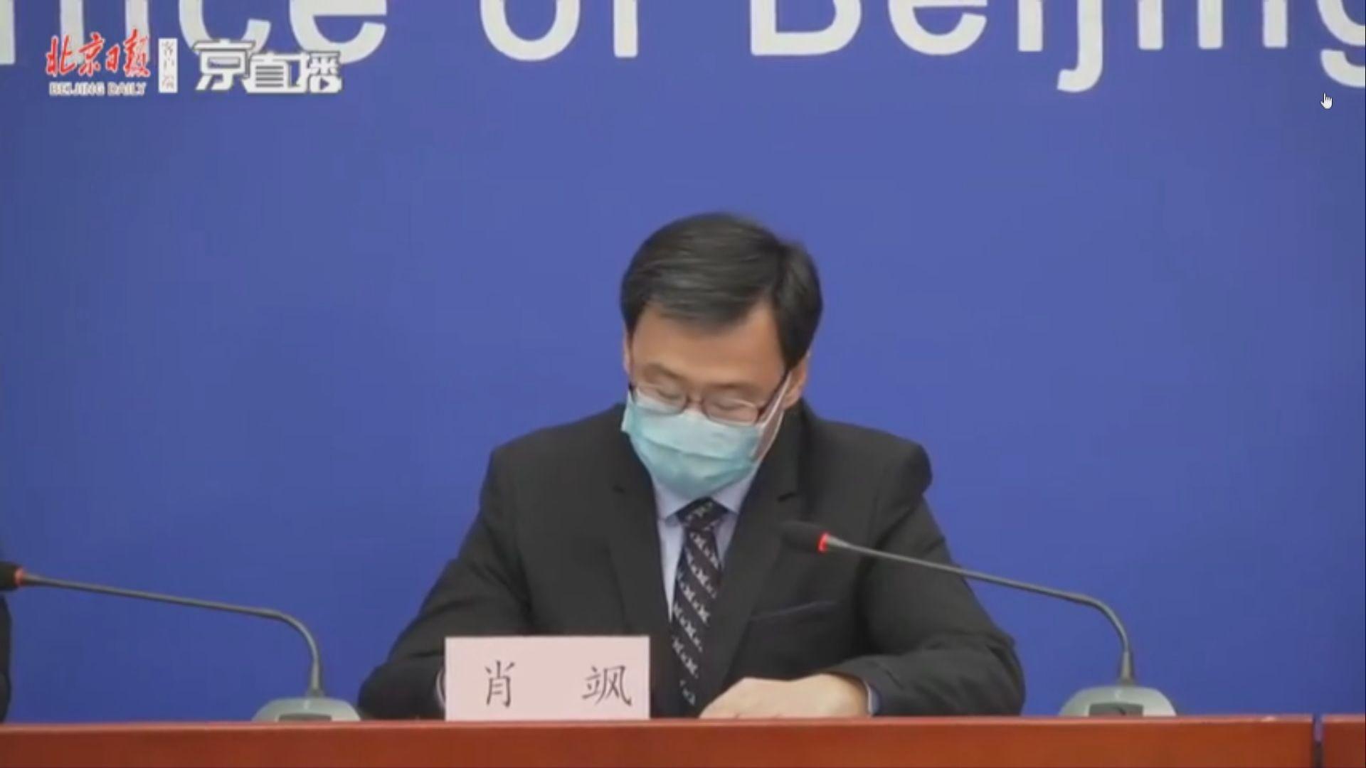 武漢一名女釋囚返回北京寓所後確診