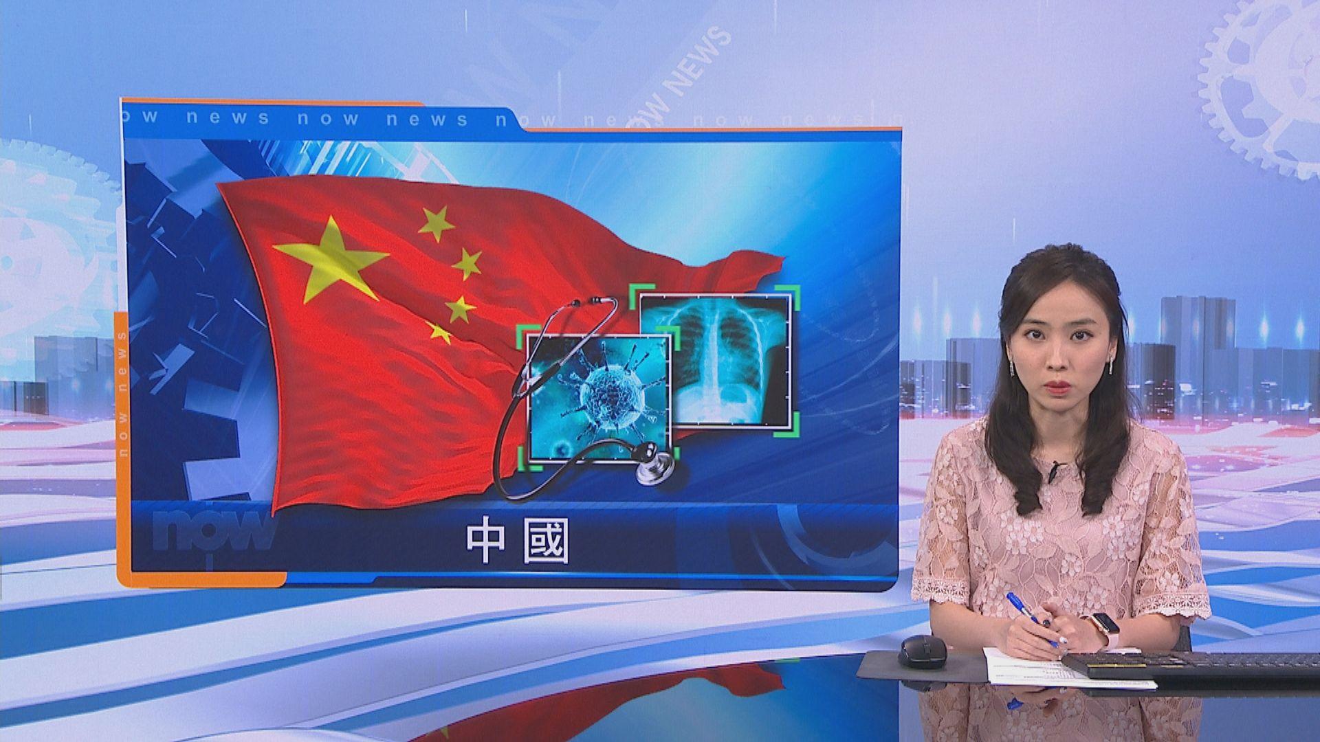北京有確診者每日平均送50個外賣