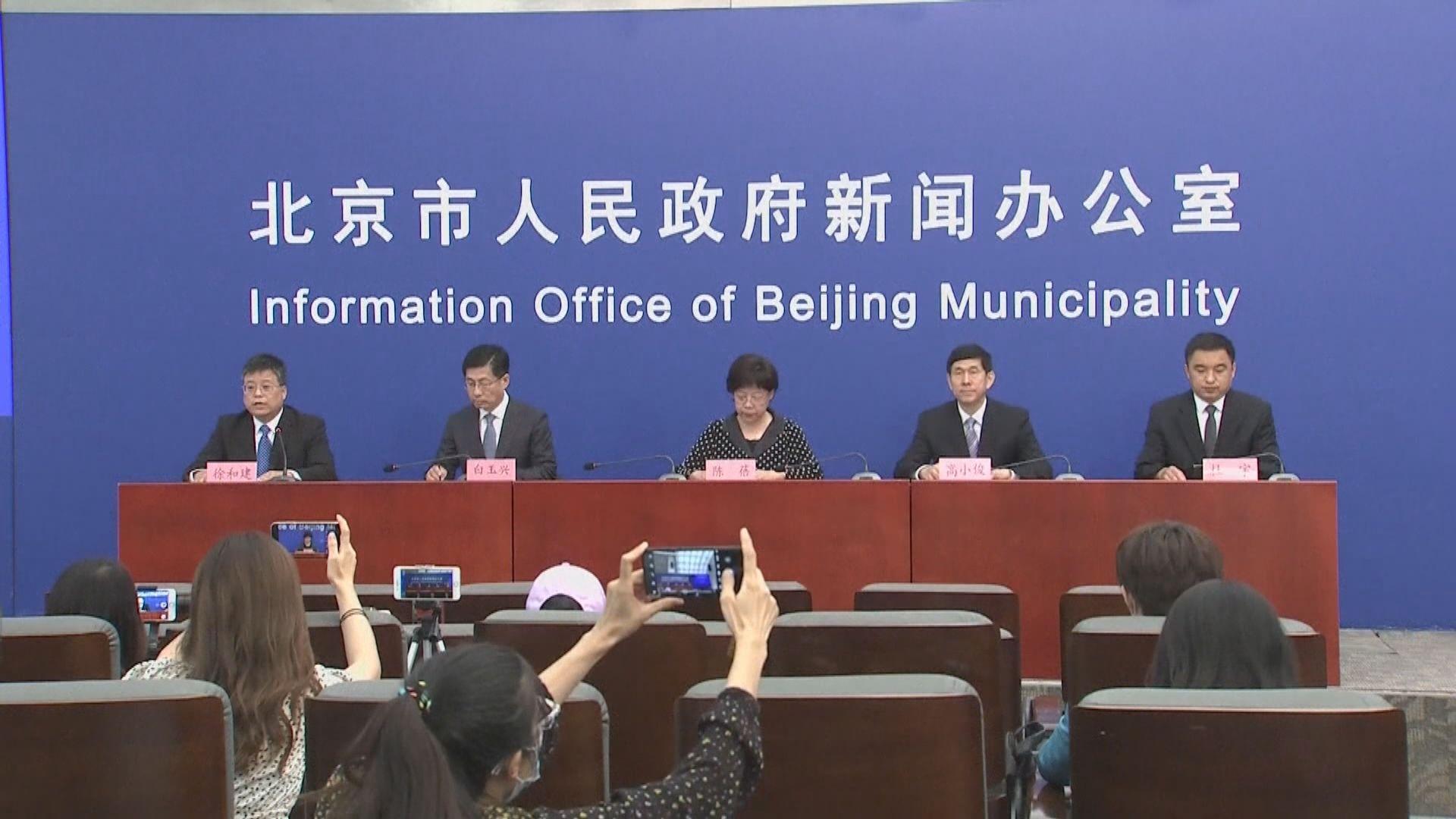 北京周一凌晨下調應急響應級別
