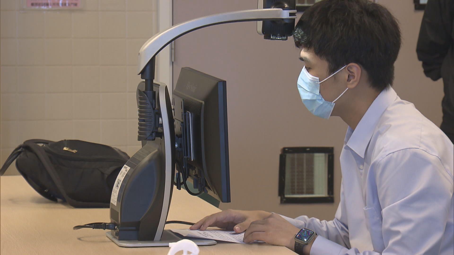 視障人士在疫情下需重新適應不少生活細節