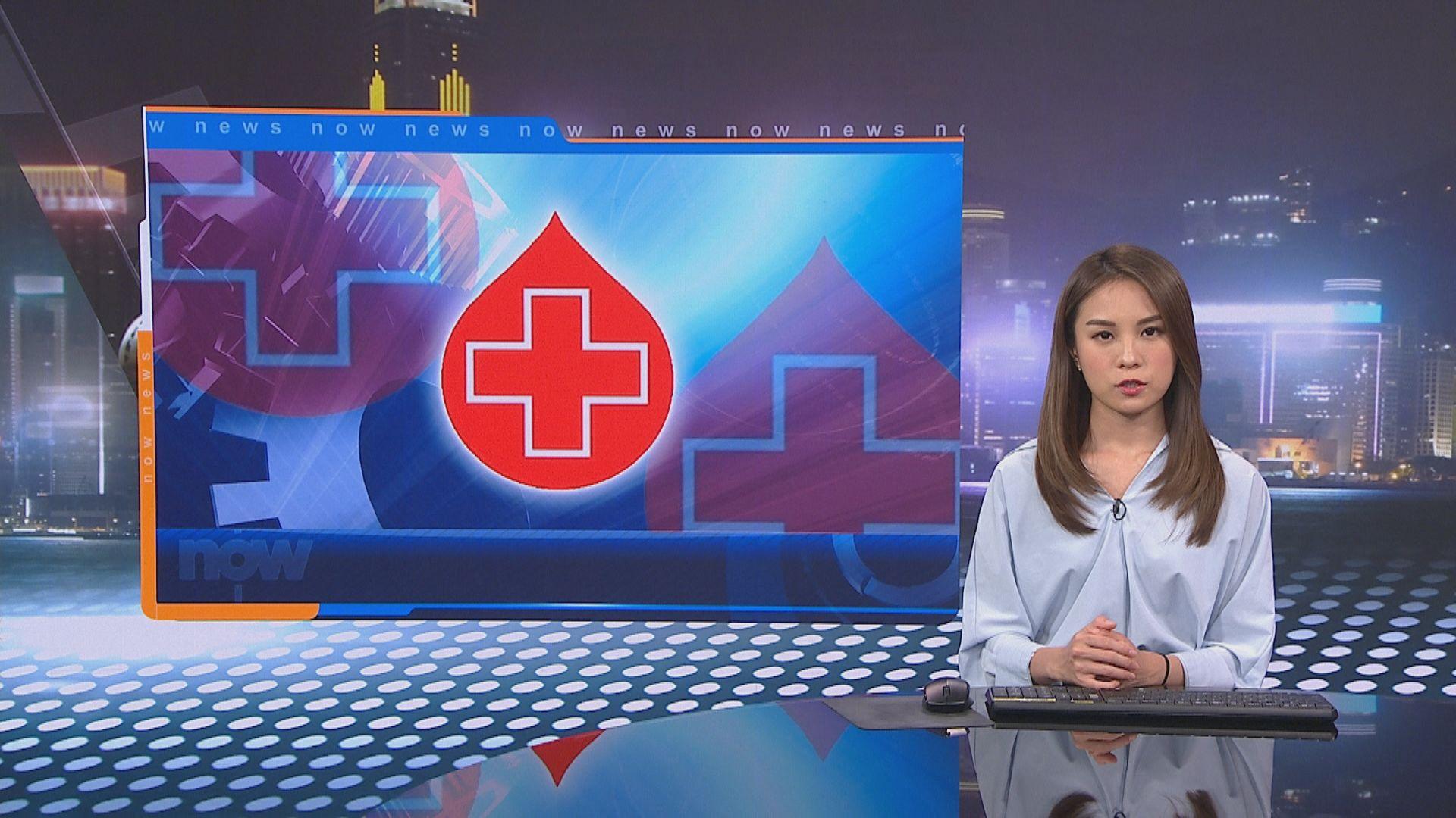 再有患者確診前捐血 當中紅血球已用於一病人