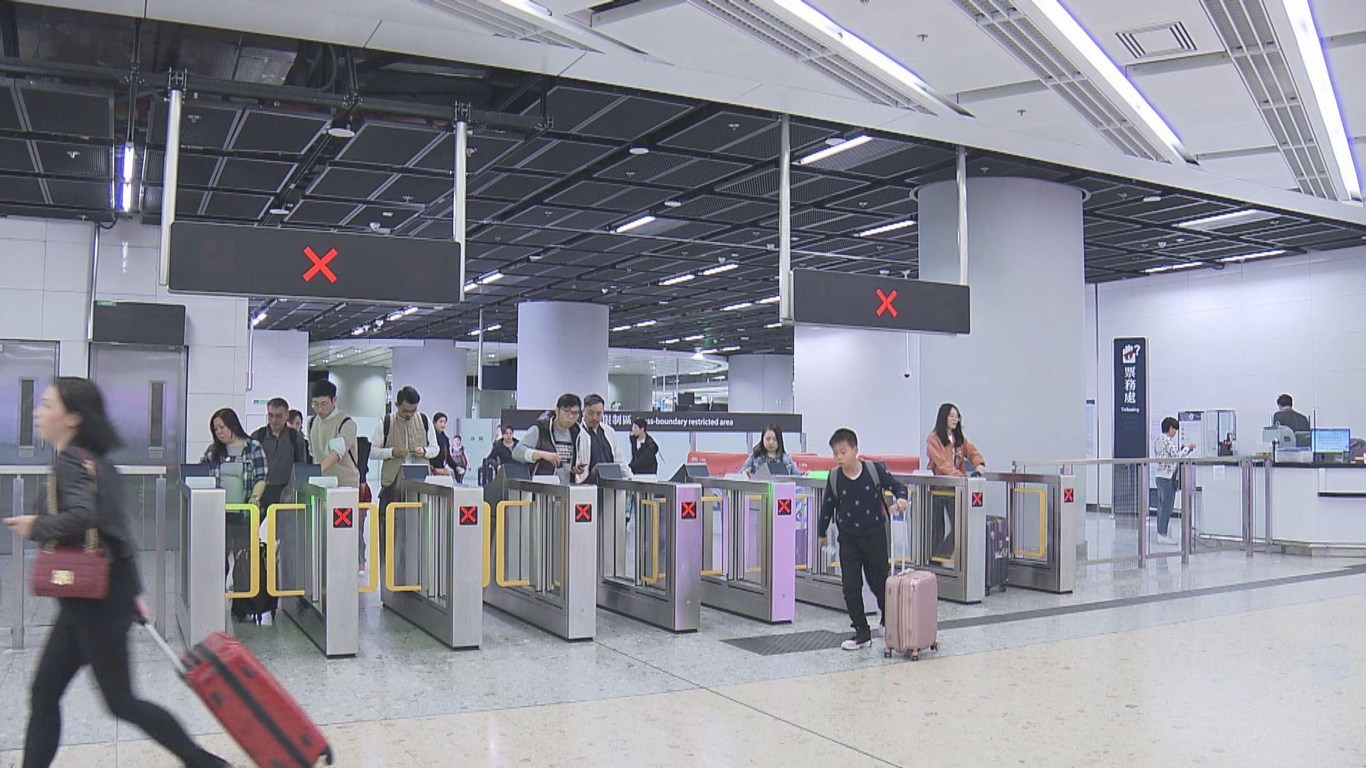 內地旅客過關須接受查詢 指自願申報存漏洞