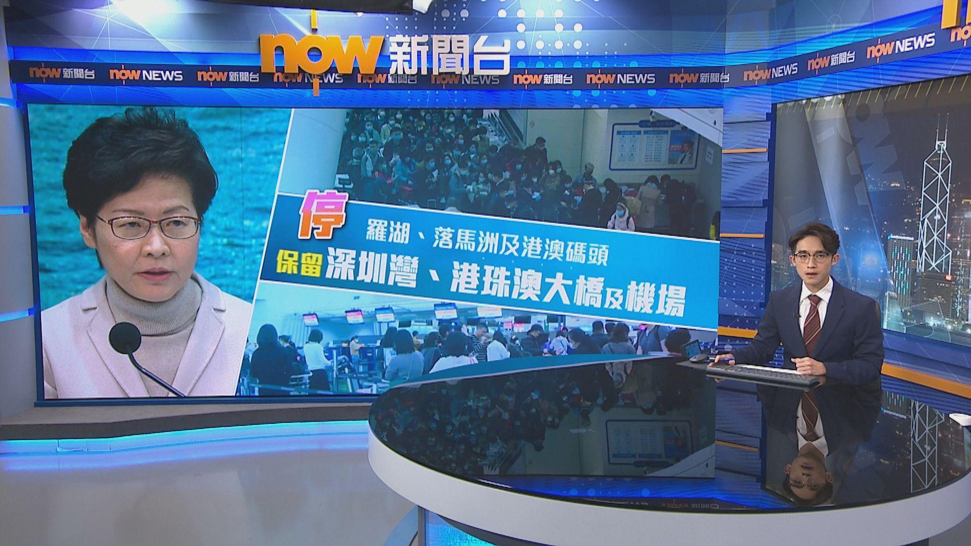 林鄭:香港與內地緊密聯繫 一刀切措施影響大