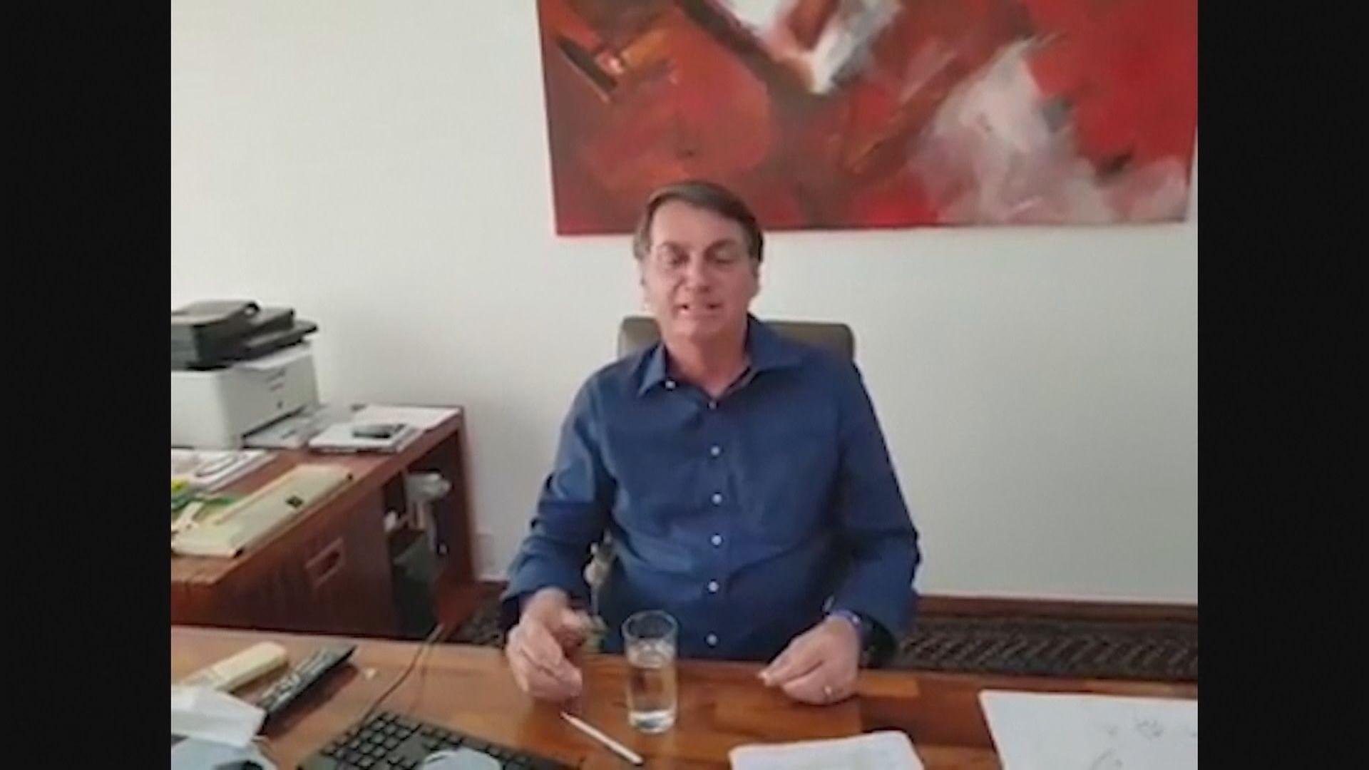 巴西總統博索納羅確診感染新冠病毒 已取消原定行程