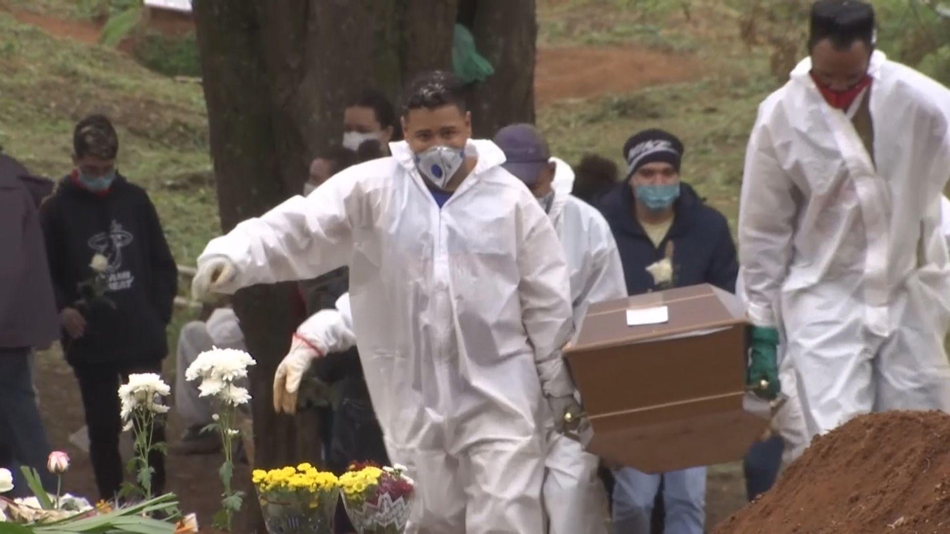 巴西感染新冠病毒累計死亡人數突破50萬