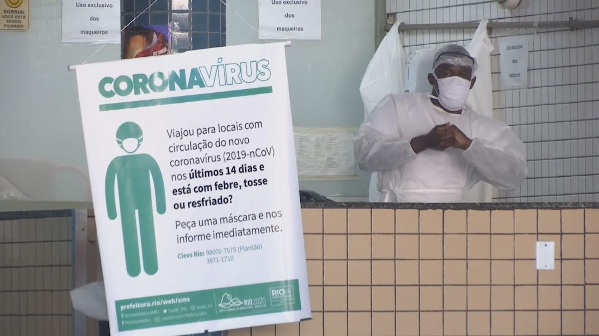 巴西單日增逾萬人確診 再刷新單日新增紀錄