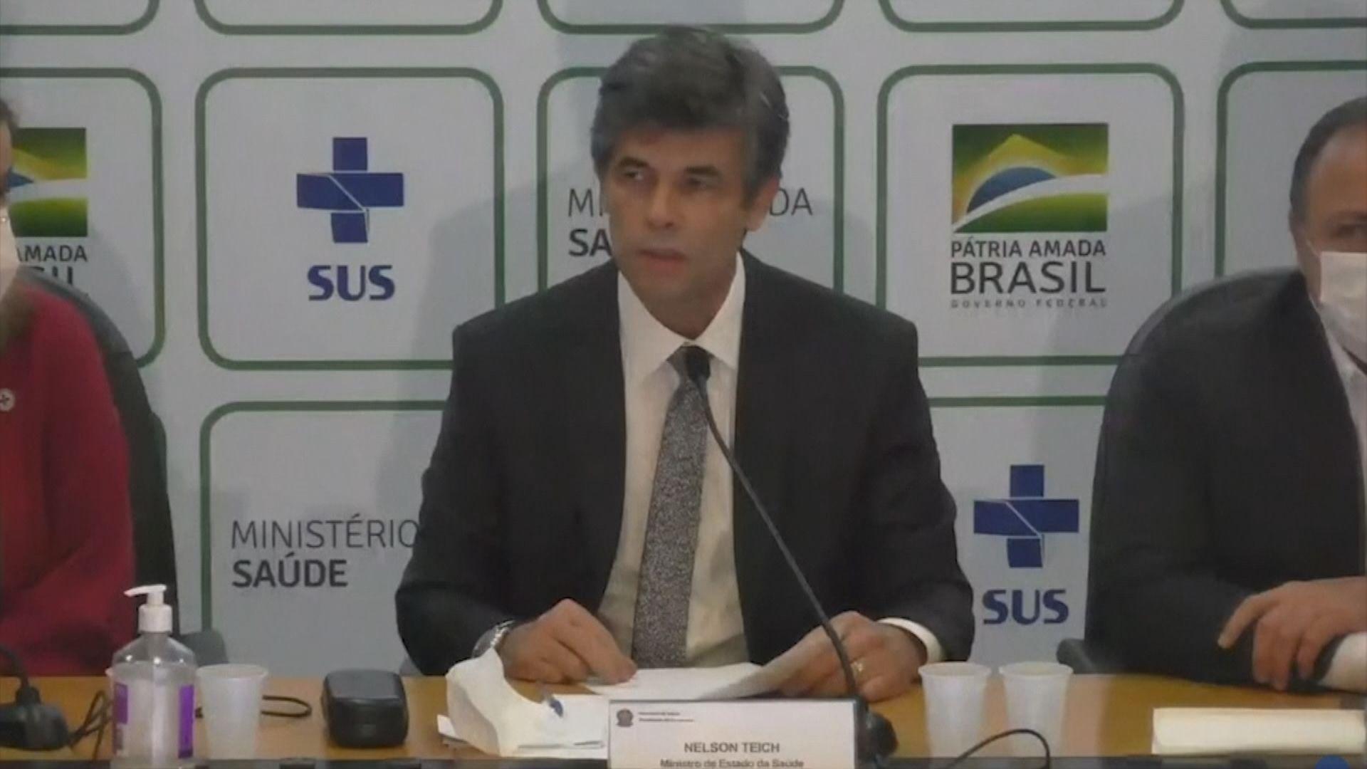 巴西衞生部長泰奇辭職