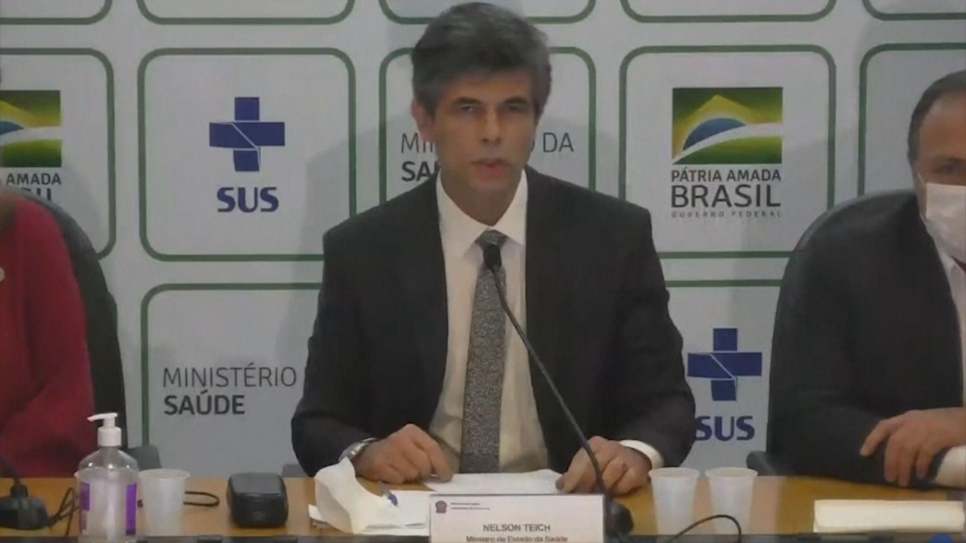 巴西單日新增個案再創新高