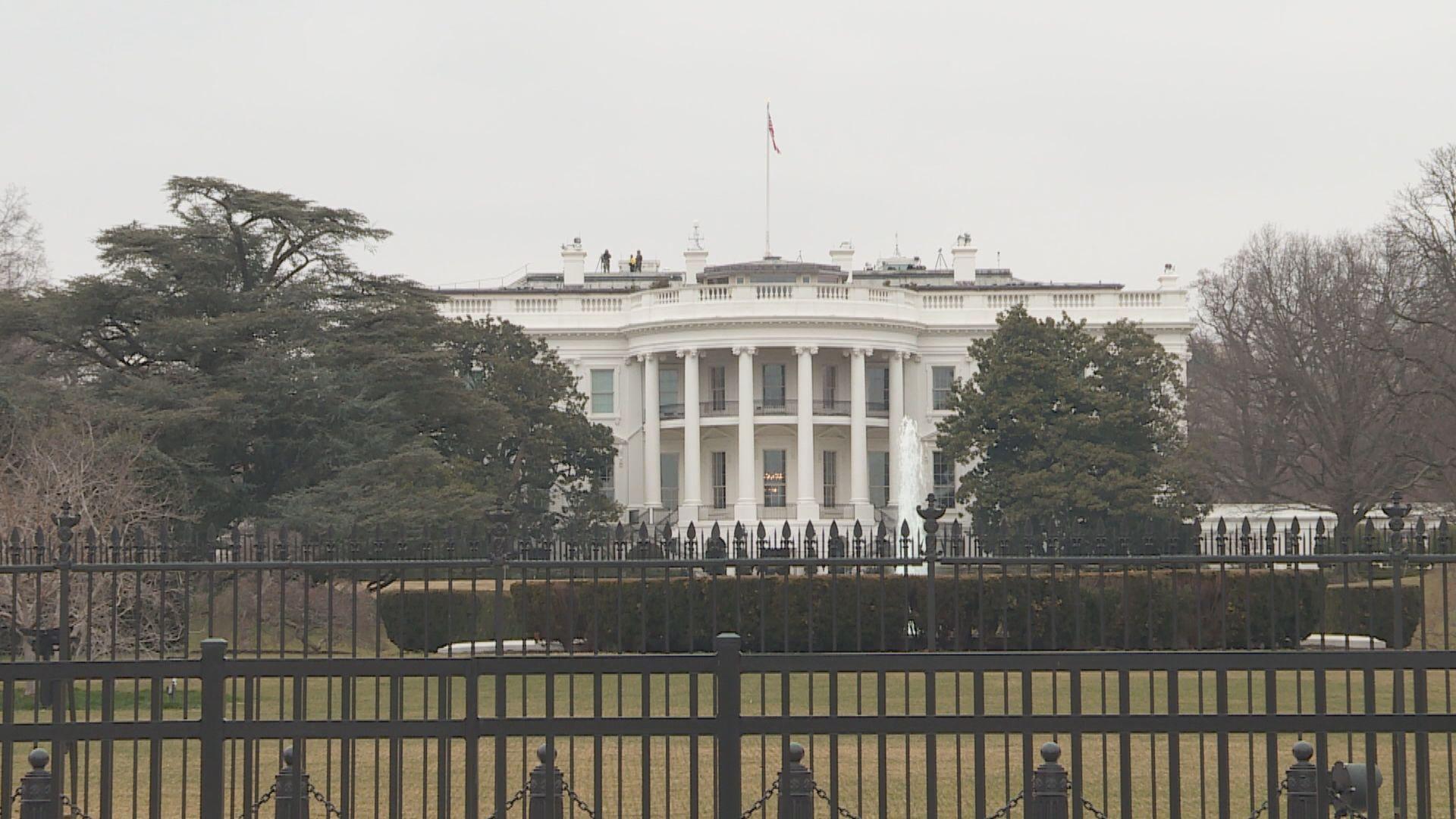 美國宣布對巴西實施入境限制