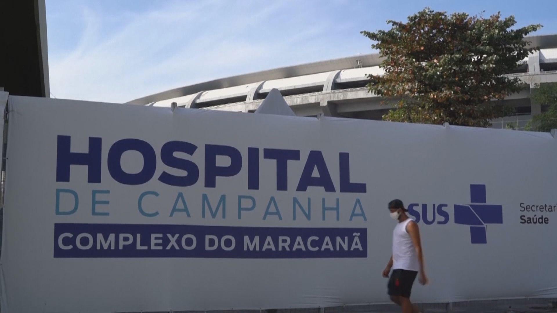 研究推算巴西確診個案將很快超越美國