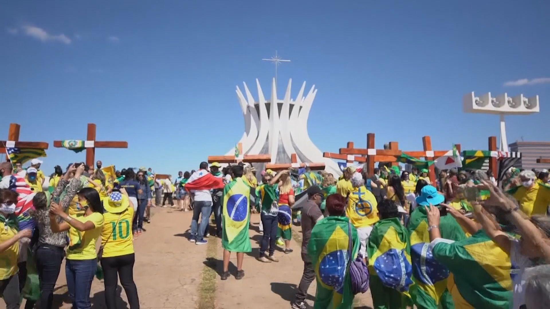 巴西有民眾集會聲援總統博索納羅